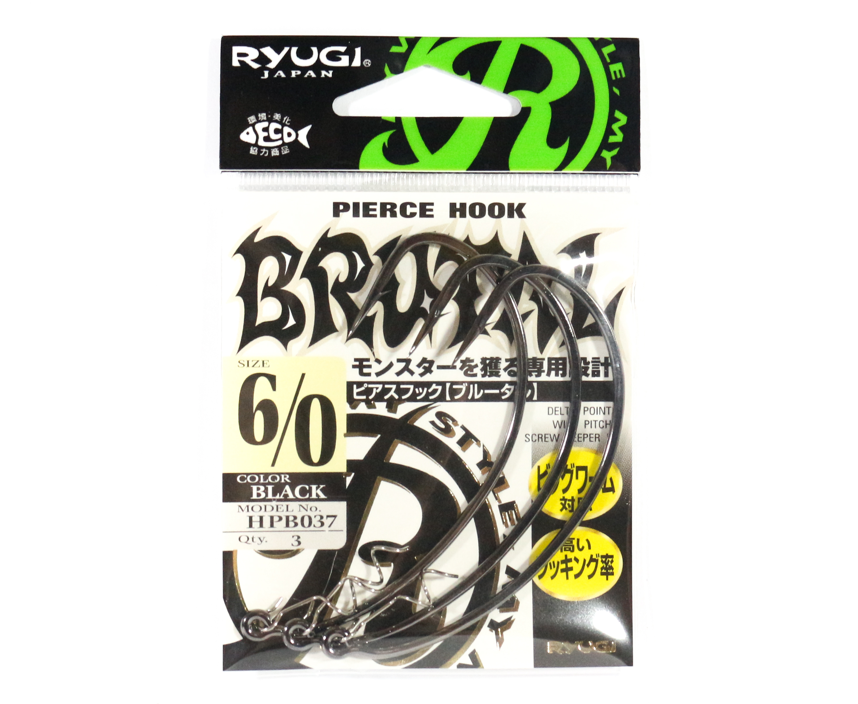 Ryugi HPB037 Pierce Brutal Hook Size 6/0 (7828)