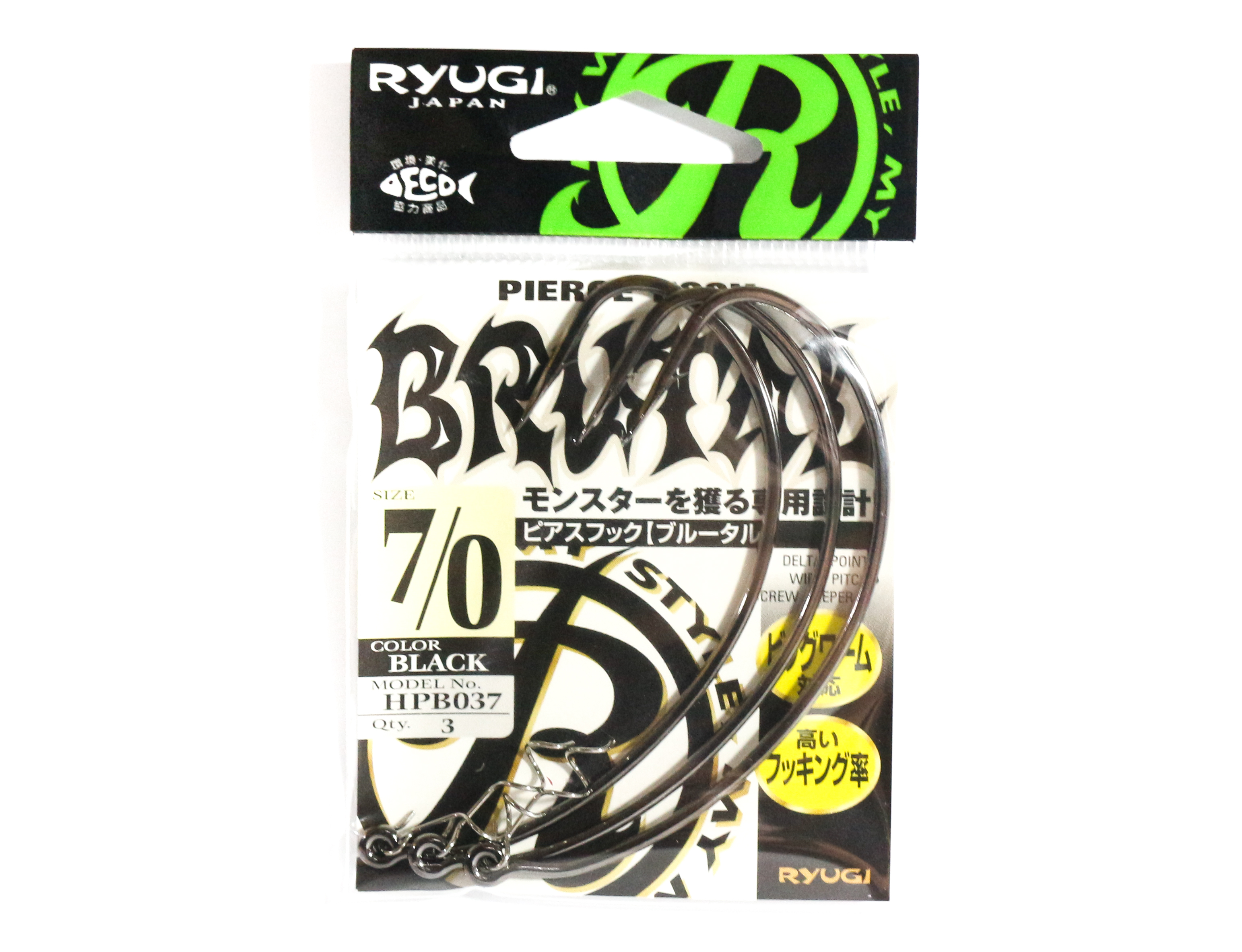 Ryugi HPB037 Pierce Brutal Hook Size 7/0 (7835)