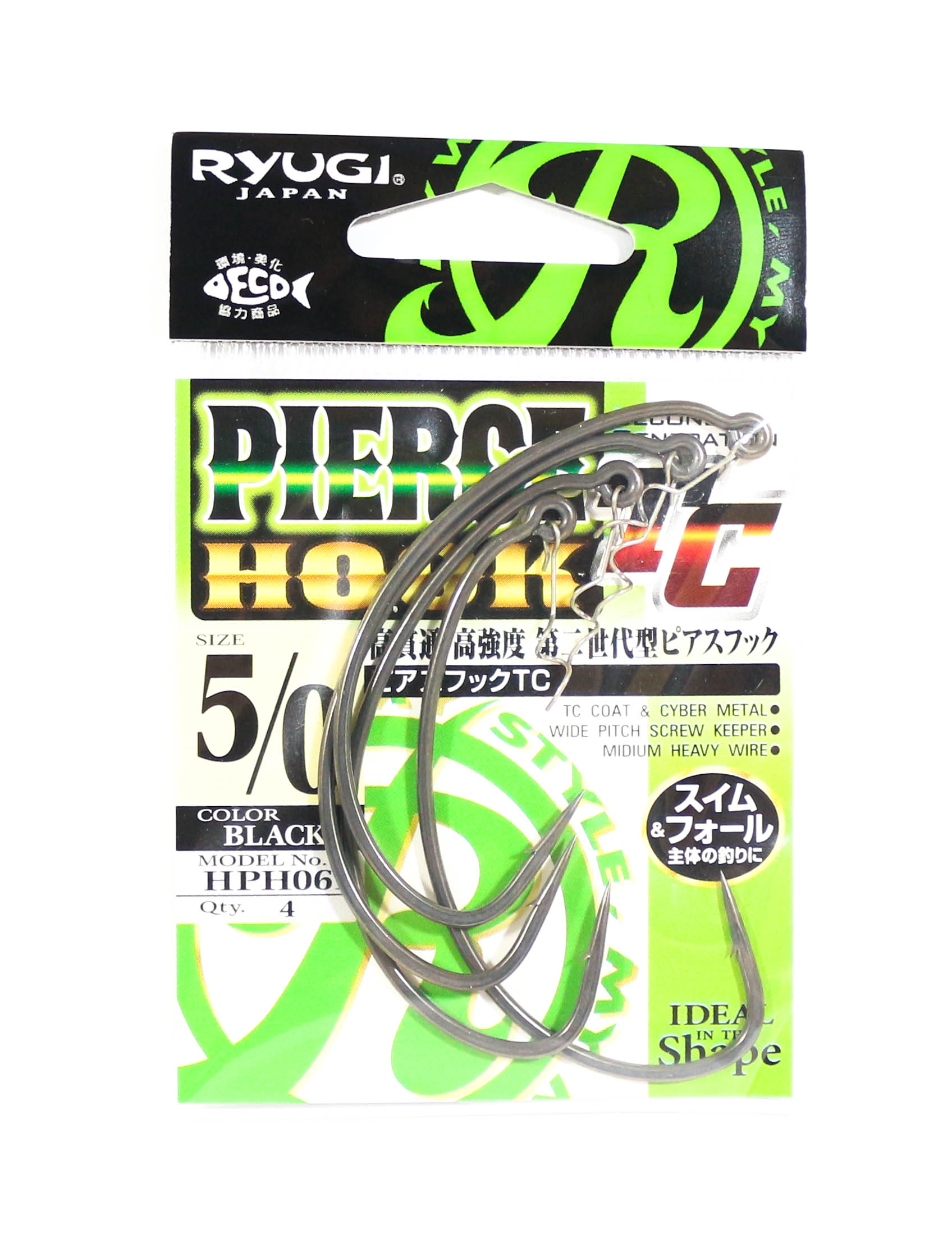 Ryugi HPH061 Pierce TC Hook Wide Gap Screw Keeper Size 5/0 (3370)