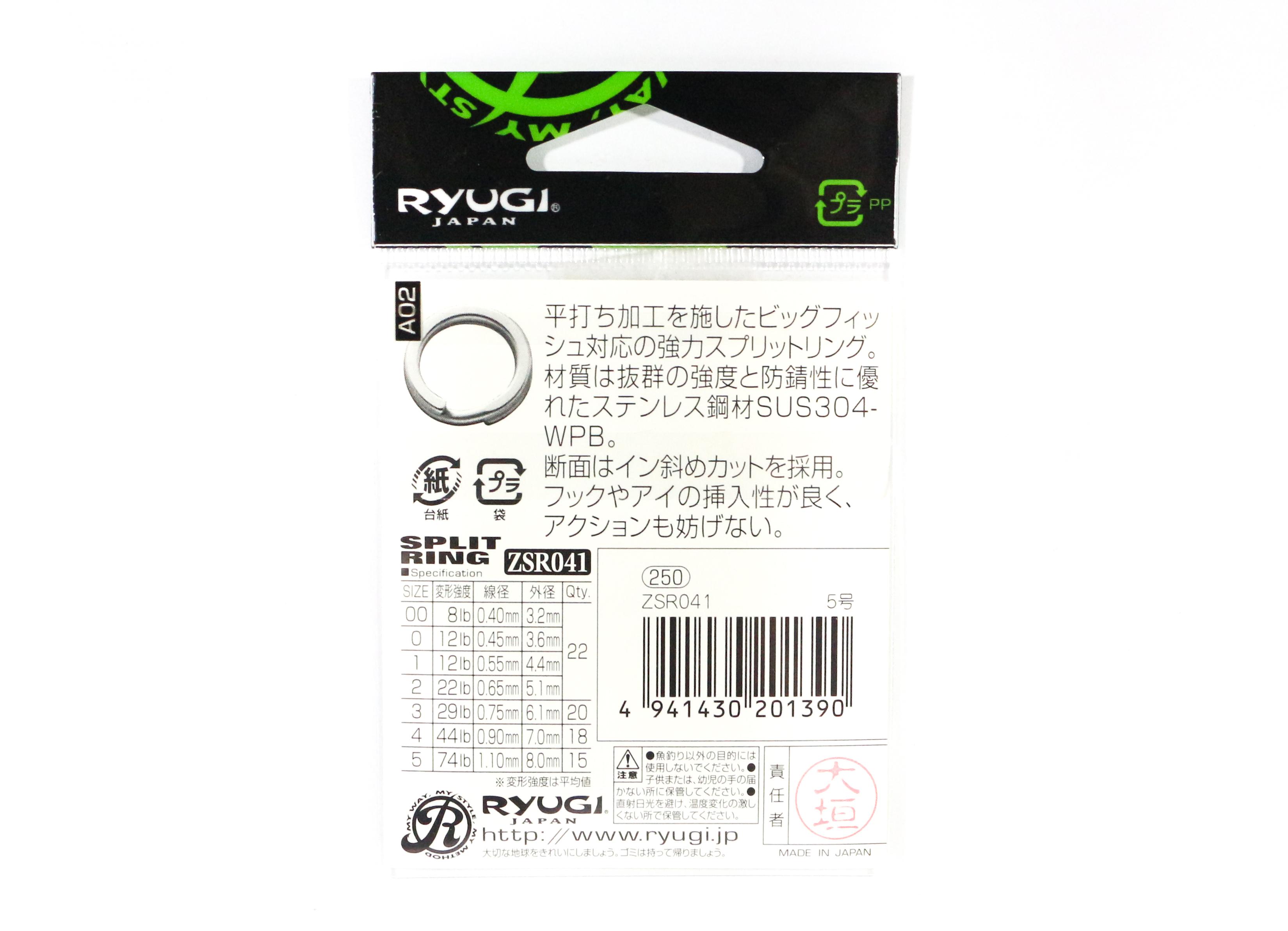 1369 Ryugi ZSR041 Split Rings Stainless Steel Size 2