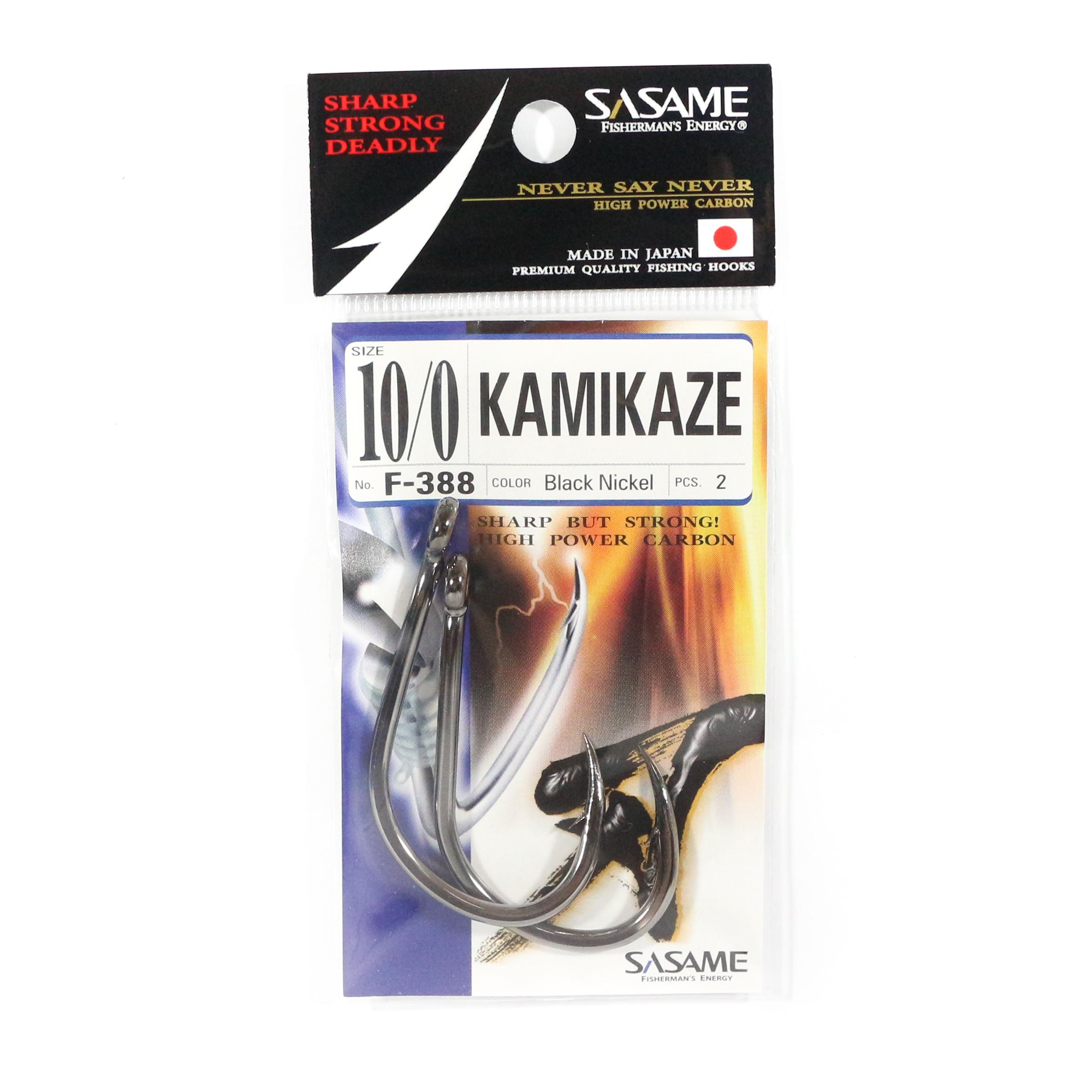 Sasame F-388 Kamikaze Straight Shank Offset Hook Size 10/0 (4781)