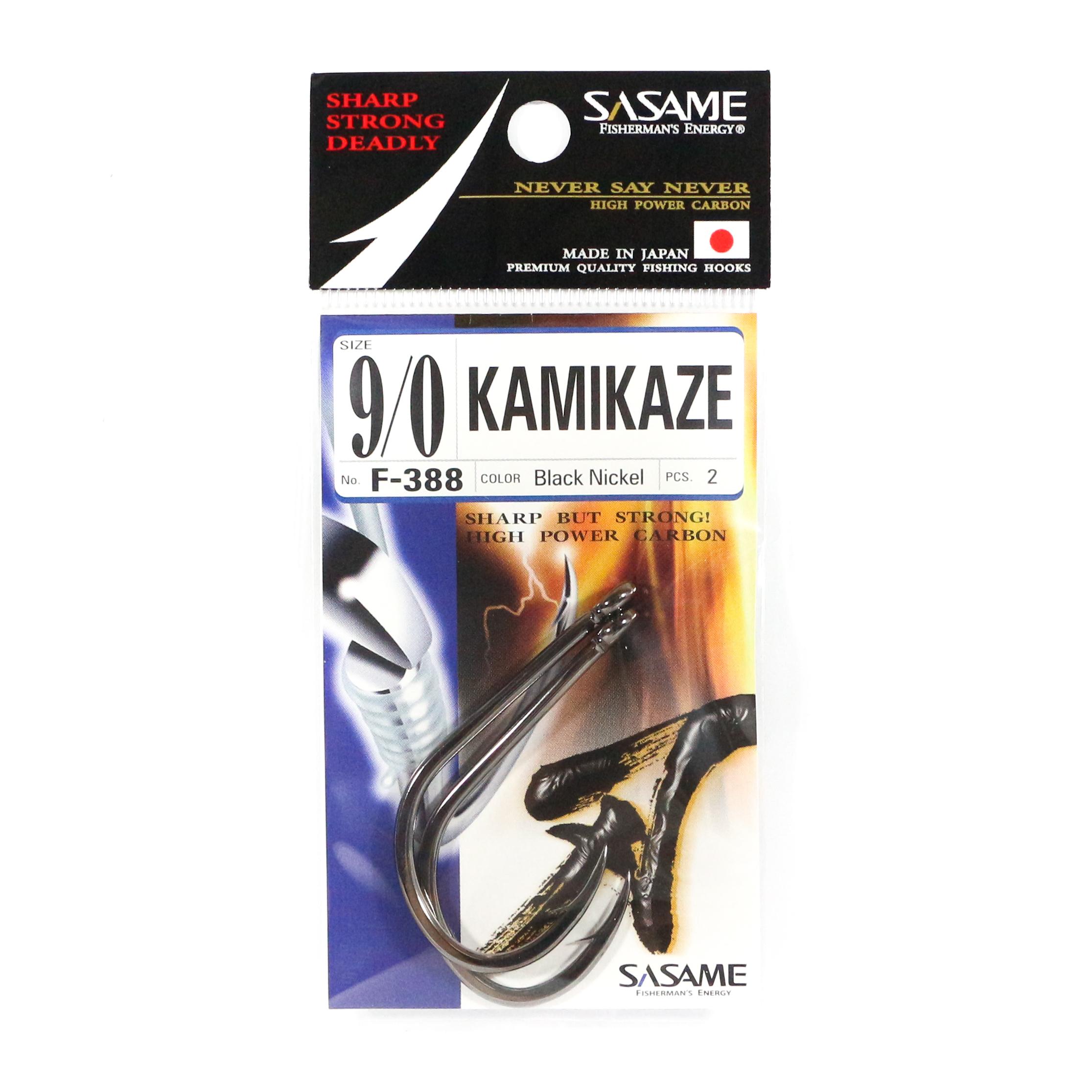 Sasame F-388 Kamikaze Straight Shank Offset Hook Size 9/0 (4798)