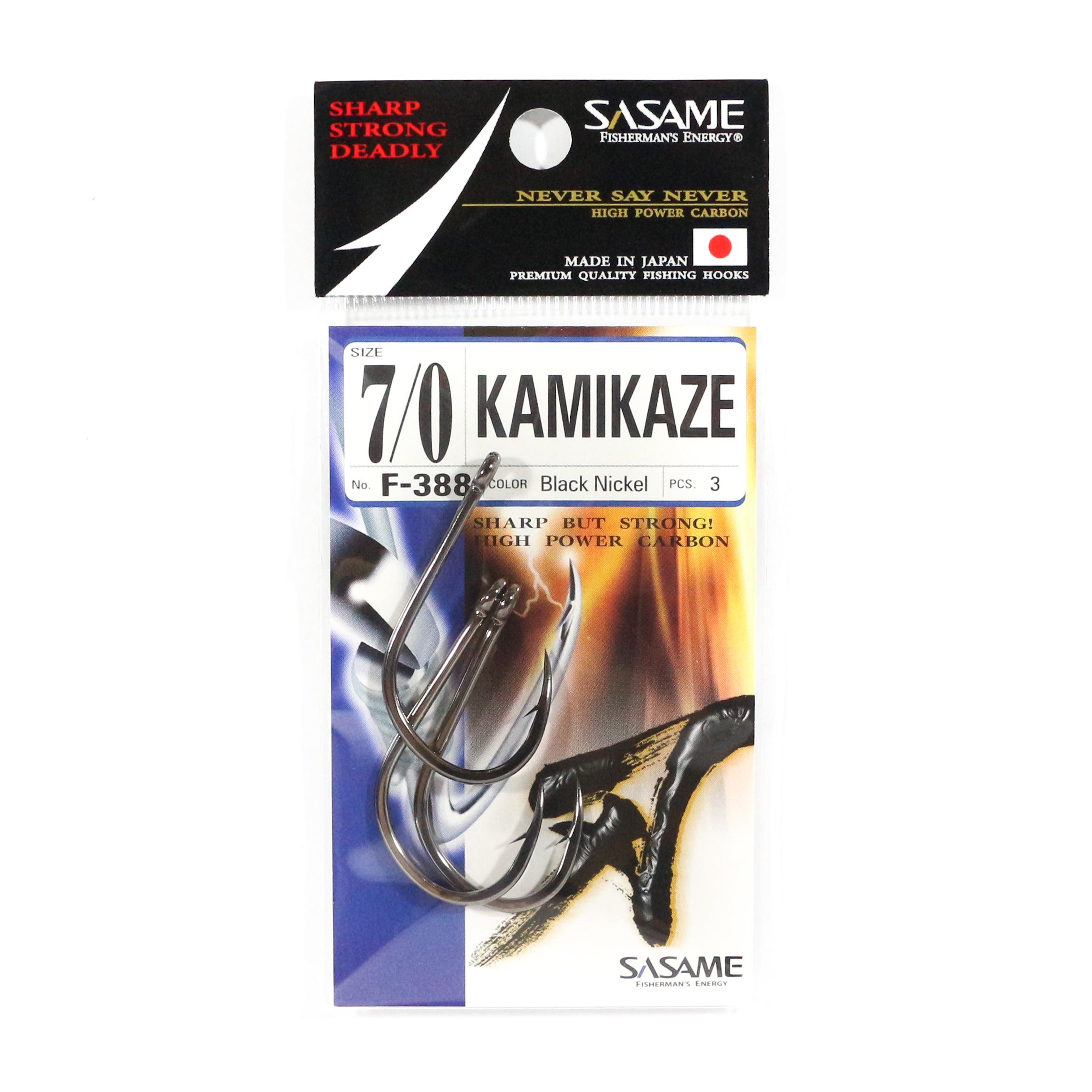 Sasame F-388 Kamikaze Straight Shank Offset Hook Size 7/0 (4811)