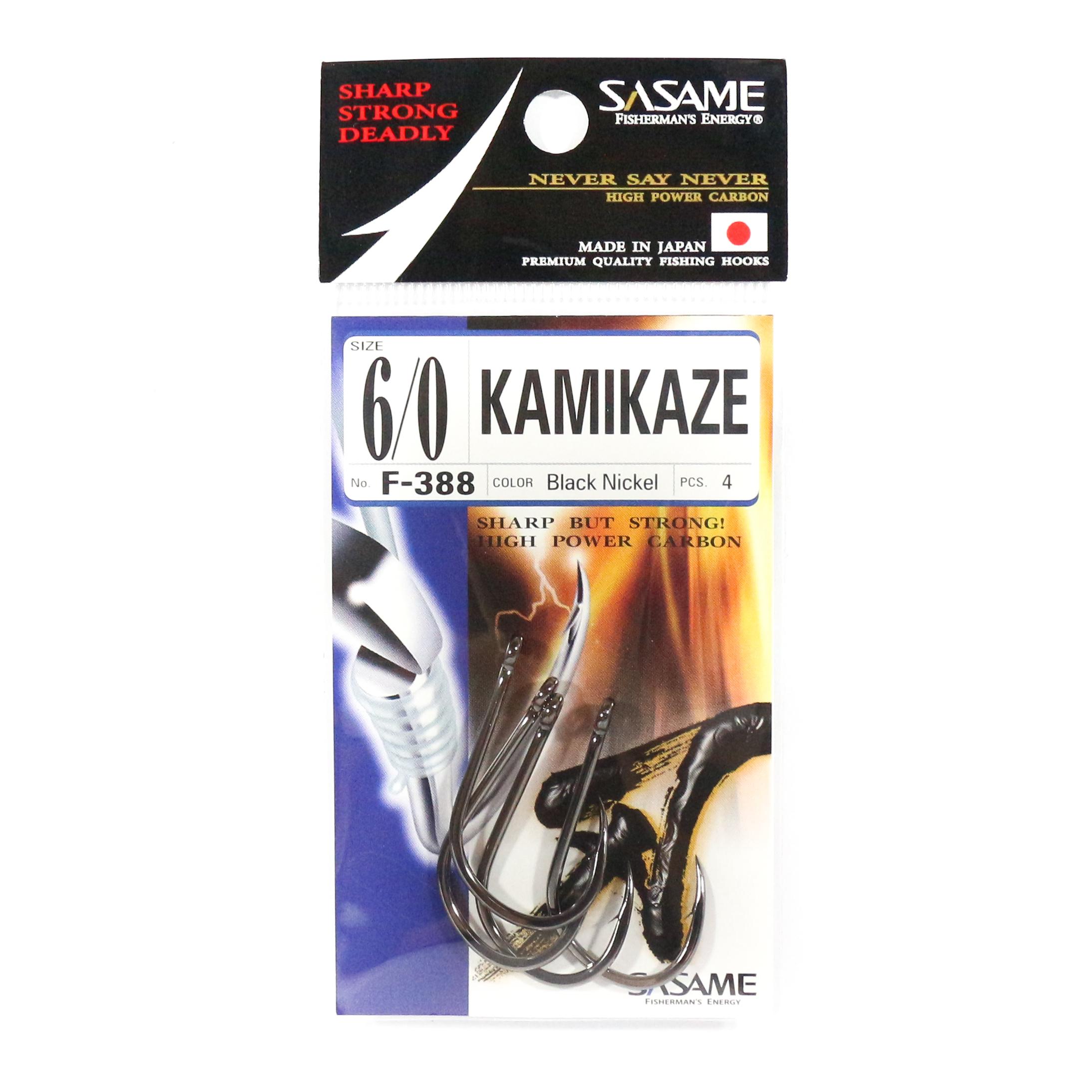 Sasame F-388 Kamikaze Straight Shank Offset Hook Size 6/0 (4828)