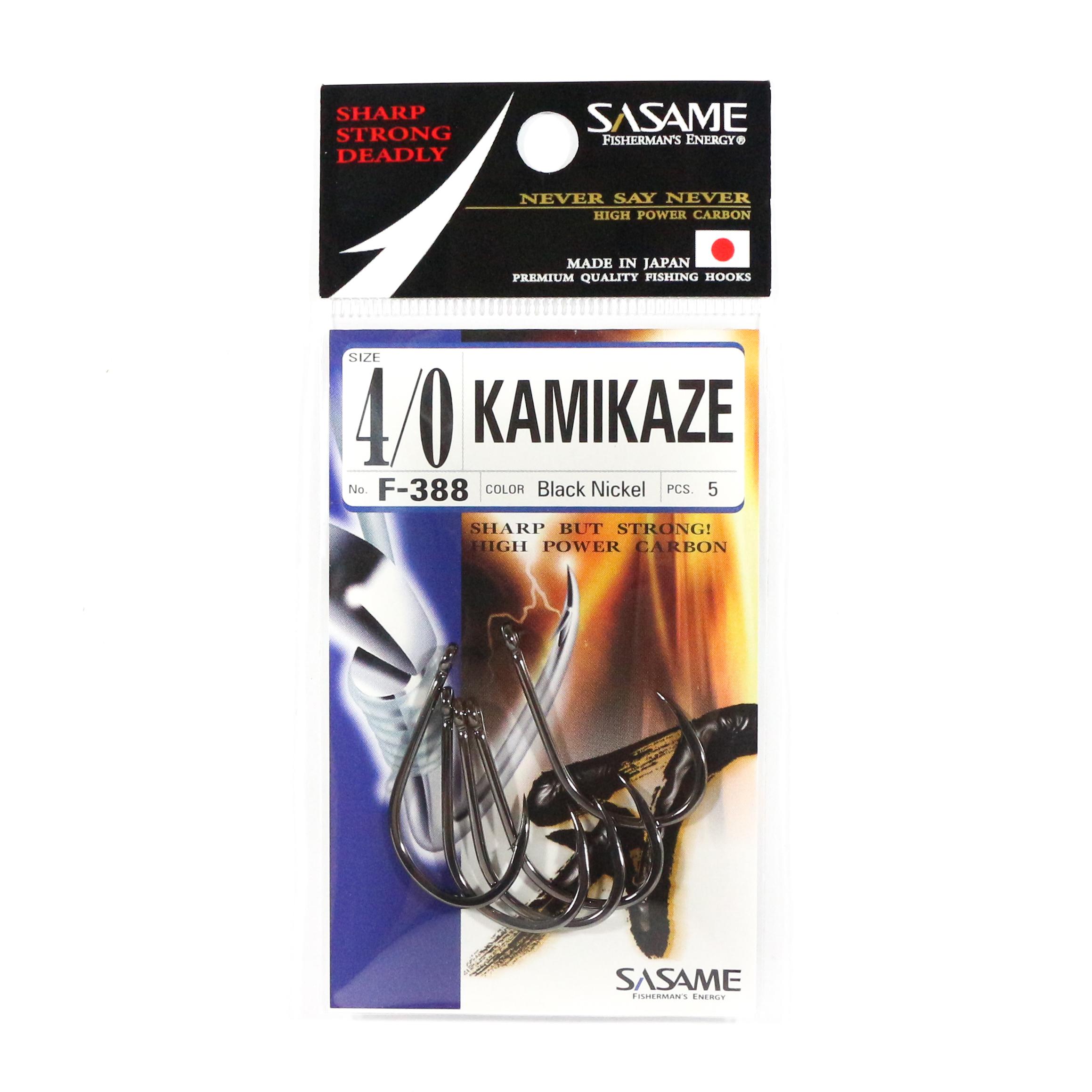 Sasame F-388 Kamikaze Straight Shank Offset Hook Size 4/0 (4842)