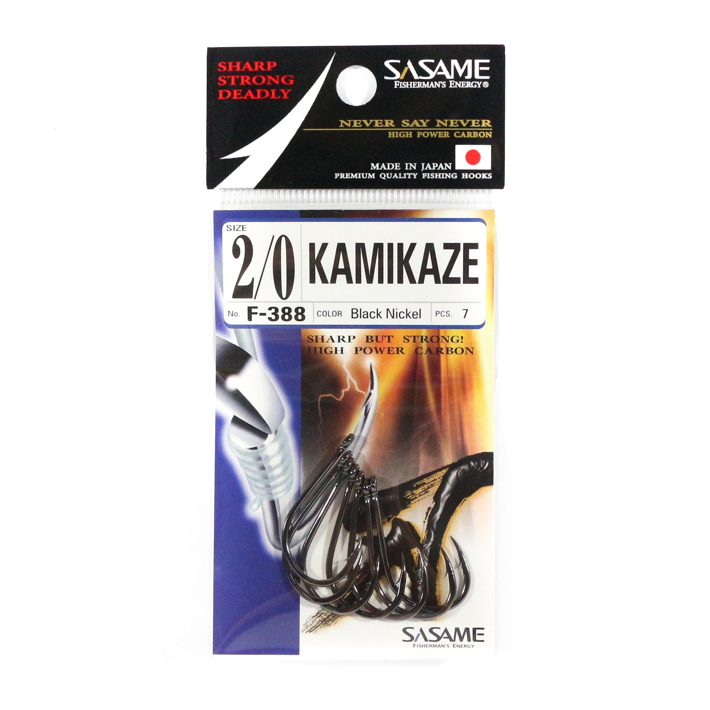 Sasame F-388 Kamikaze Straight Shank Offset Hook Size 2/0 (4866)