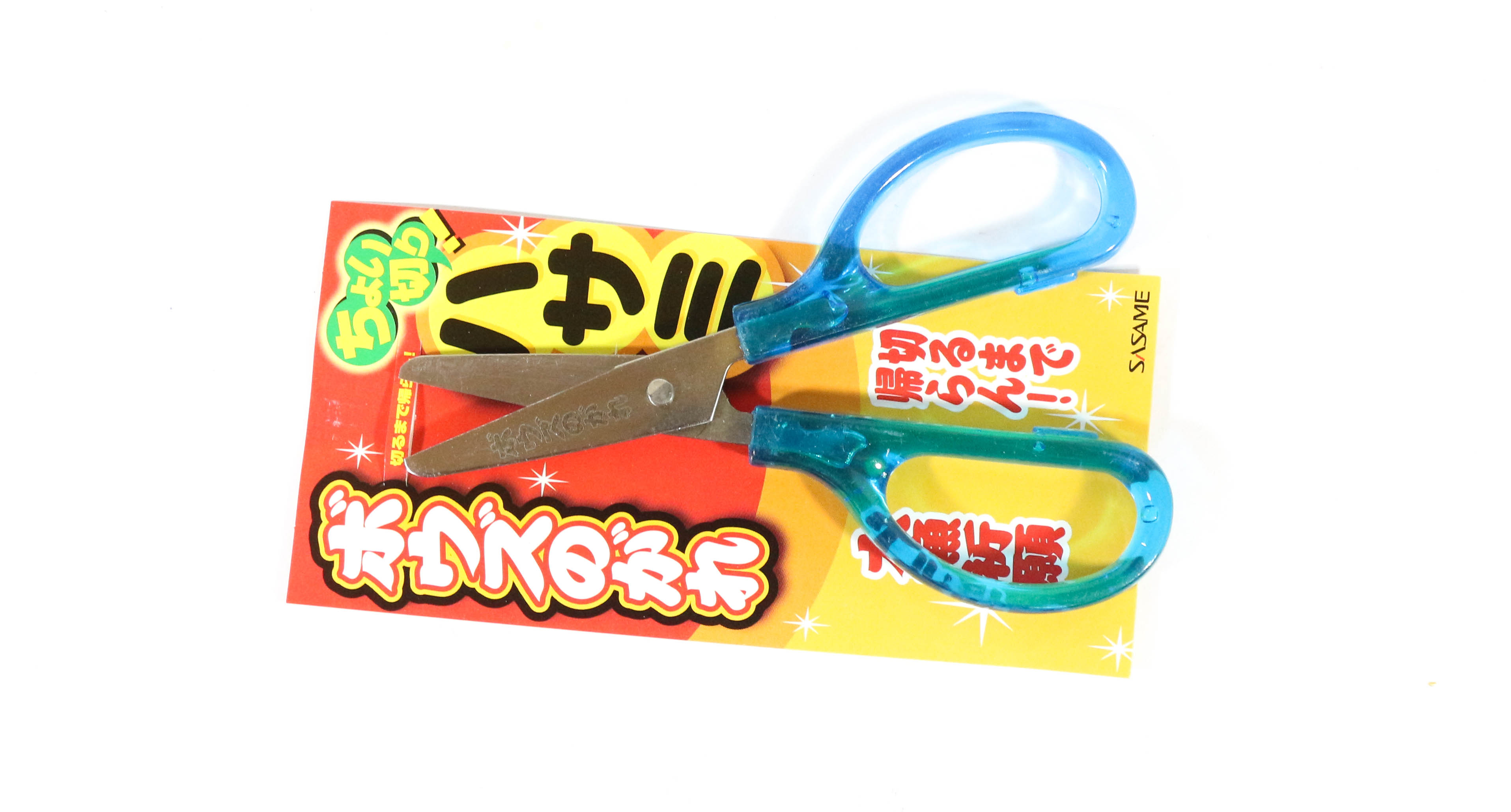 Sasame BOZ11 Fishing Bouz scissors Blue (2844)