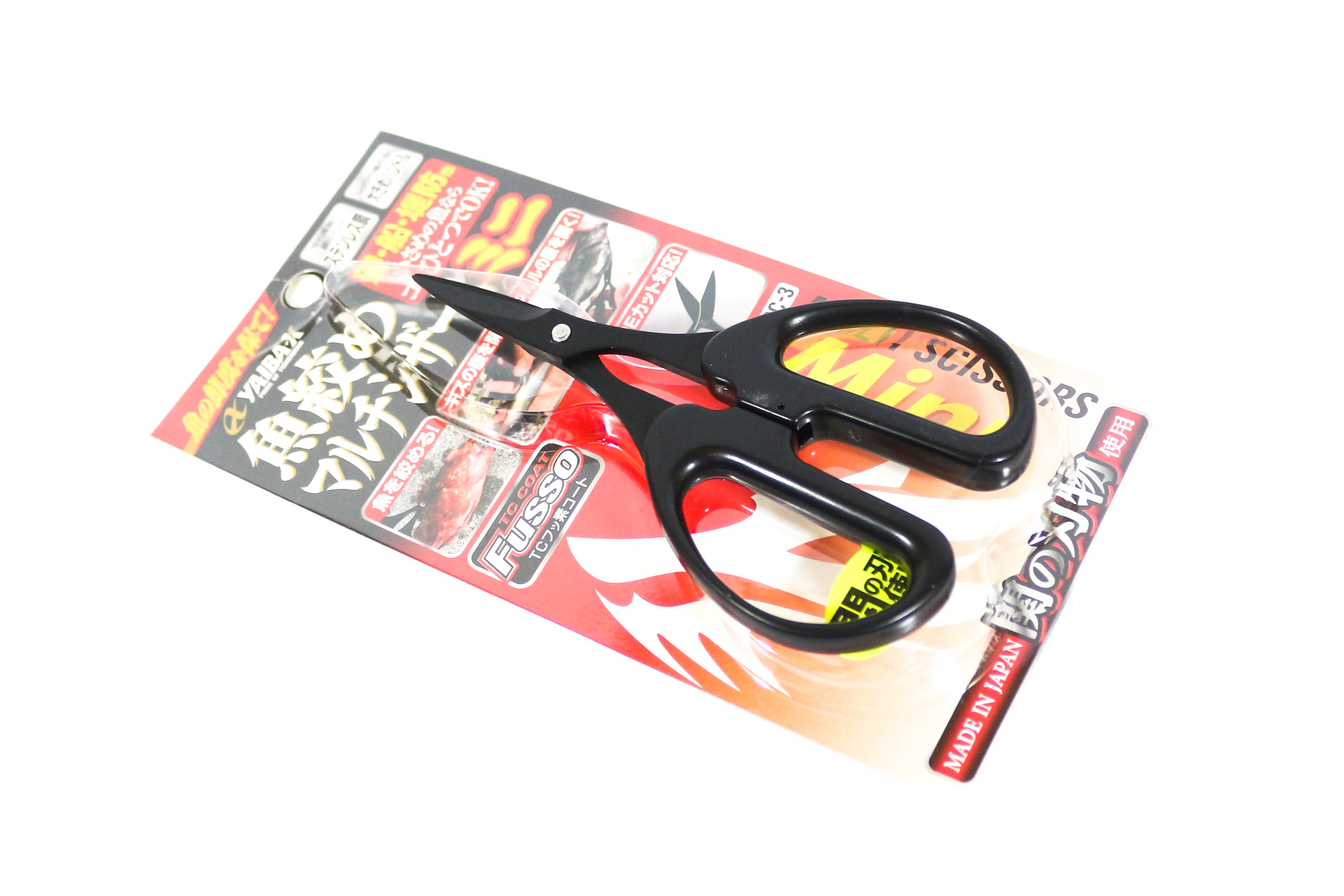 Sasame YSC-3 Fishing Bait and P.E Scissors 120 x 68 mm (3865)