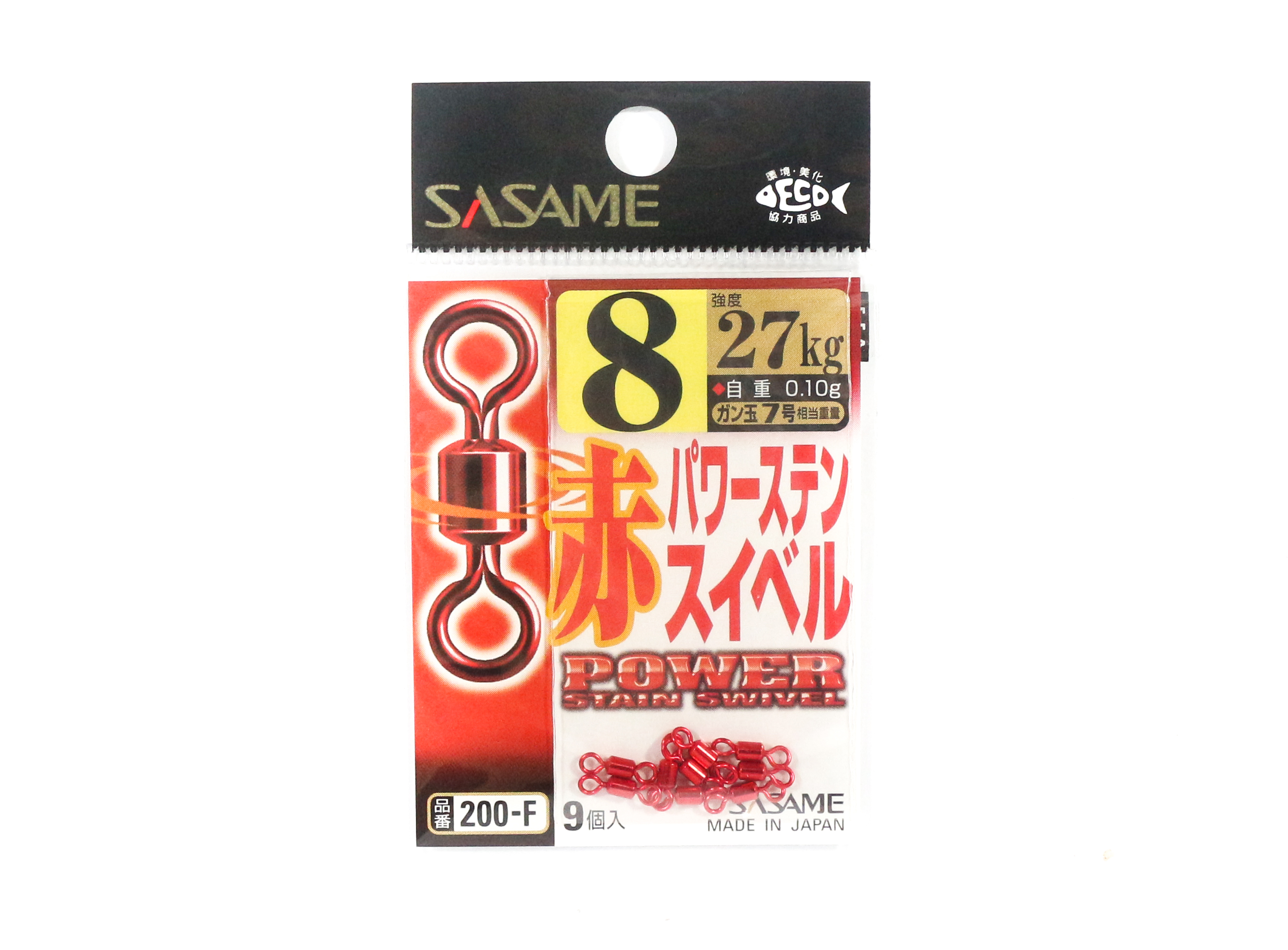 Sasame 200-F Power Stain Swivel Smooth Spin Red Size 8 (4822)