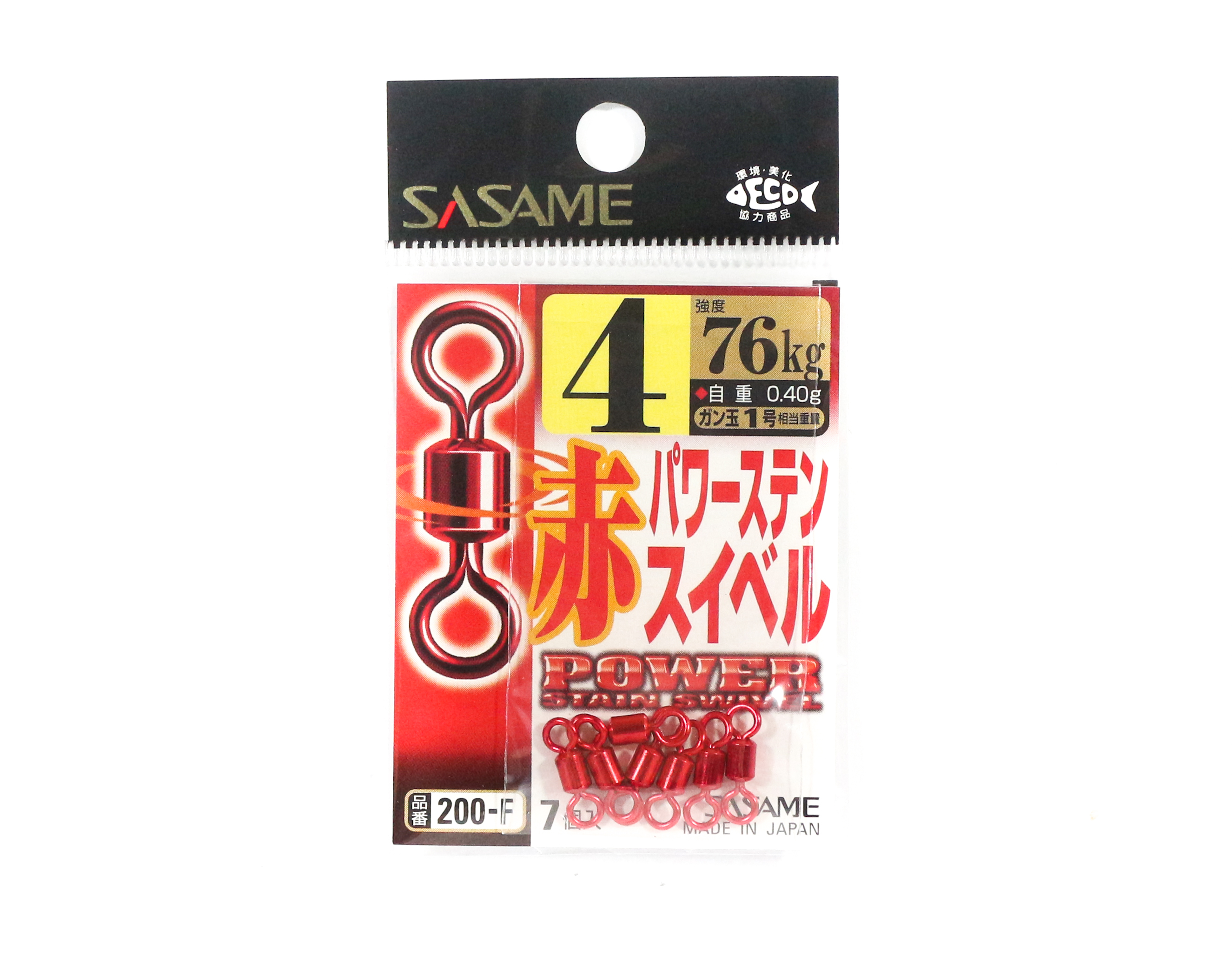 Sasame 200-F Power Stain Swivel Smooth Spin Red Size 4 (4860)