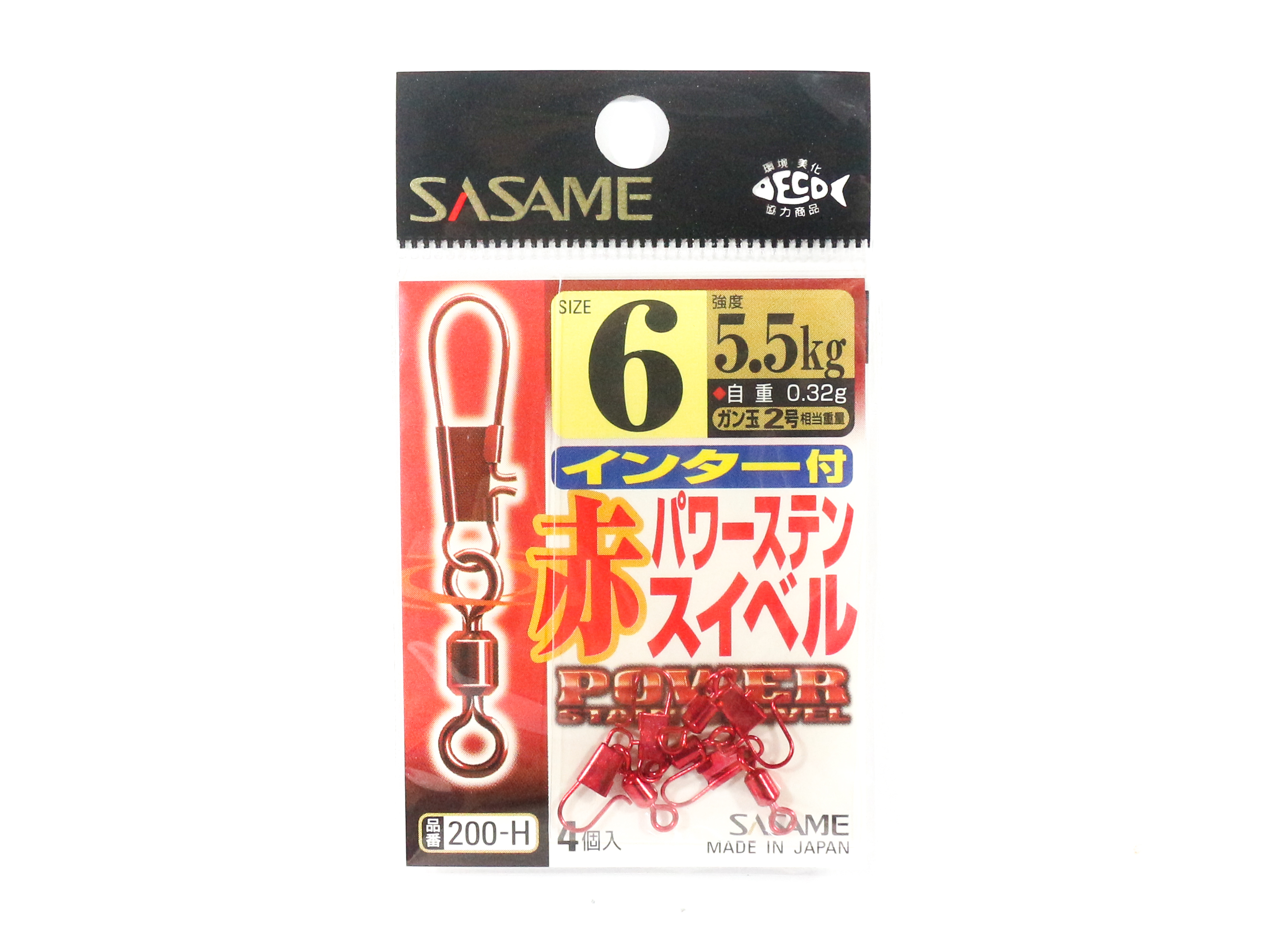 Sasame 200-H Power Stain Snap Swivel Smooth Spin Red Size 6 (8799)