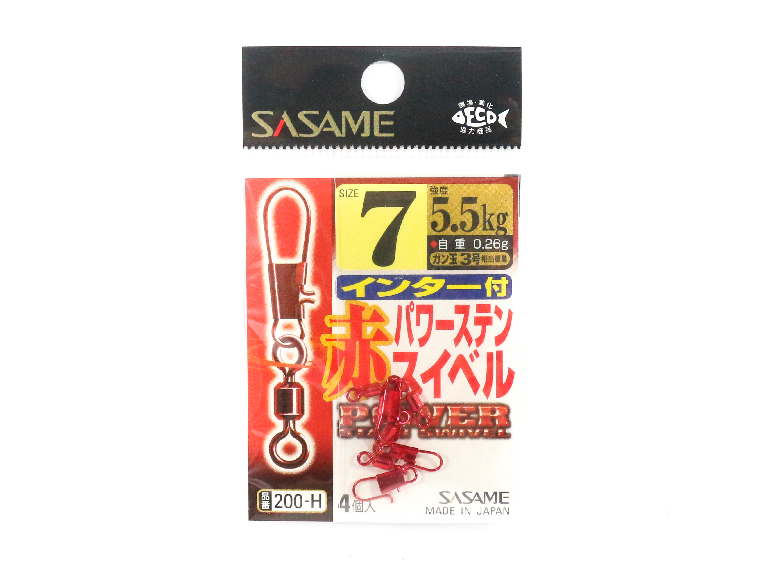 Sasame 200-H Power Stain Snap Swivel Smooth Spin Red Size 7 (8805)