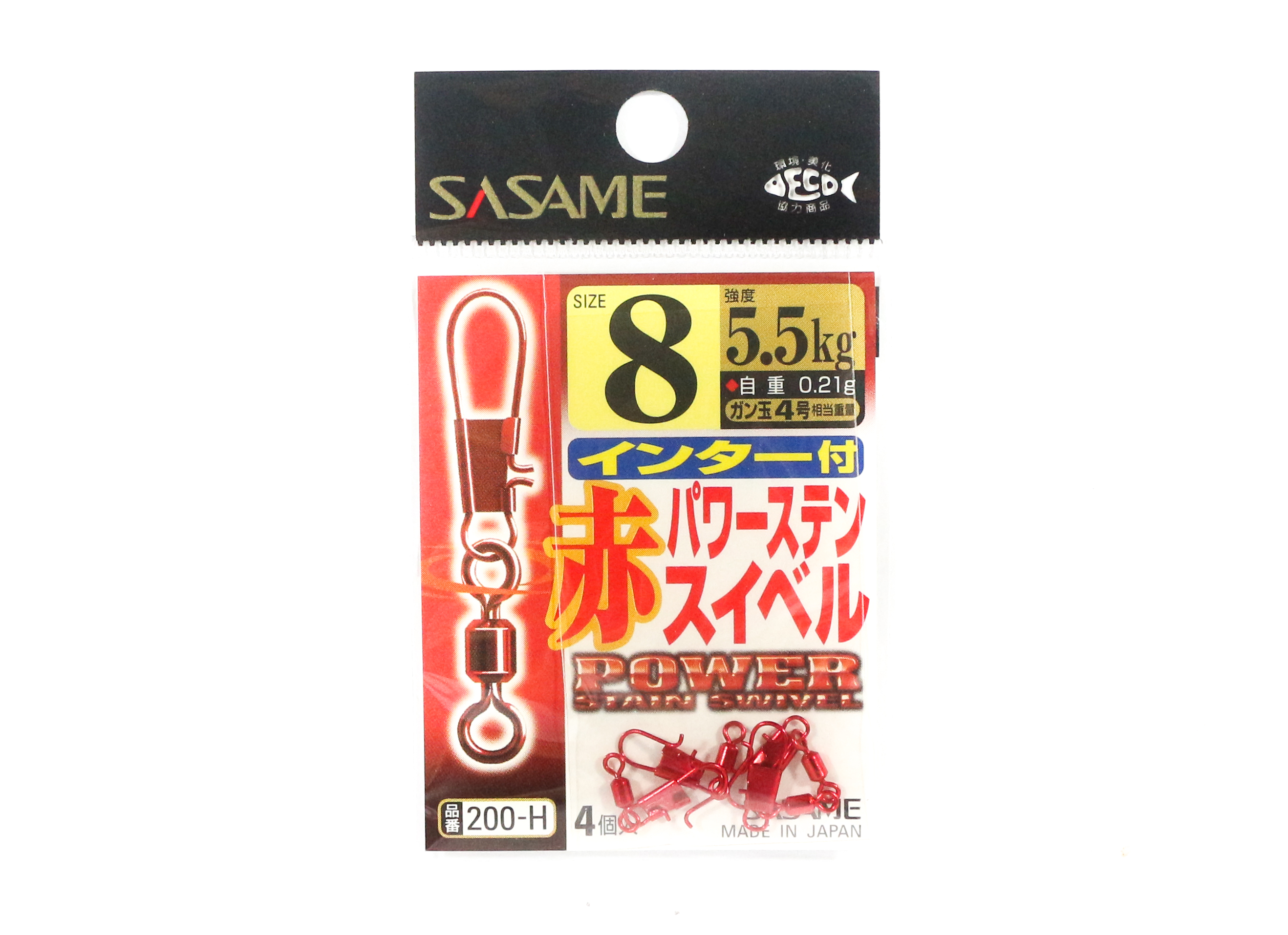 Sasame 200-H Power Stain Snap Swivel Smooth Spin Red Size 8 (8812)