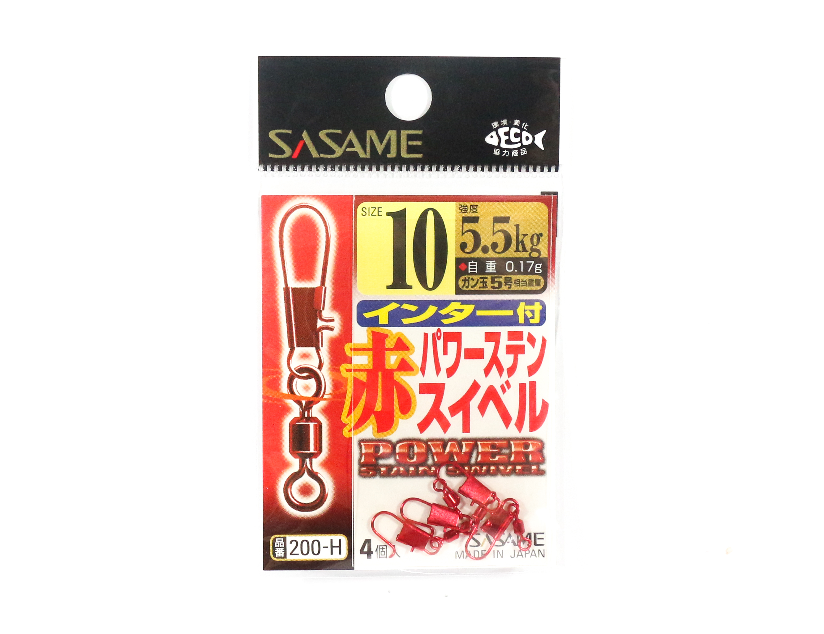 Sasame 200-H Power Stain Snap Swivel Smooth Spin Red Size 10 (8829)