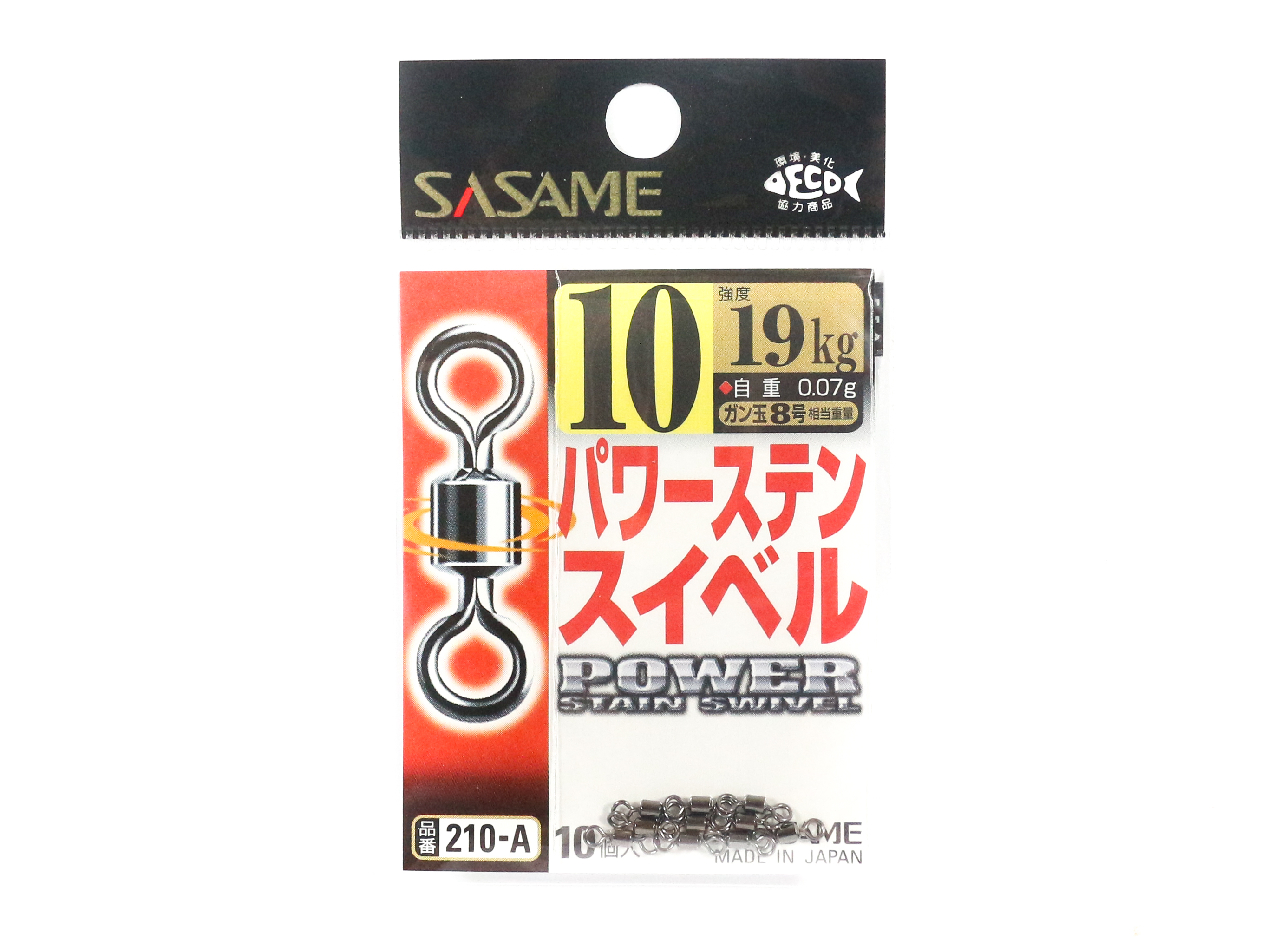 Sasame 210-A Power Stain Swivel Smooth Spin Black Size 10 (0815)