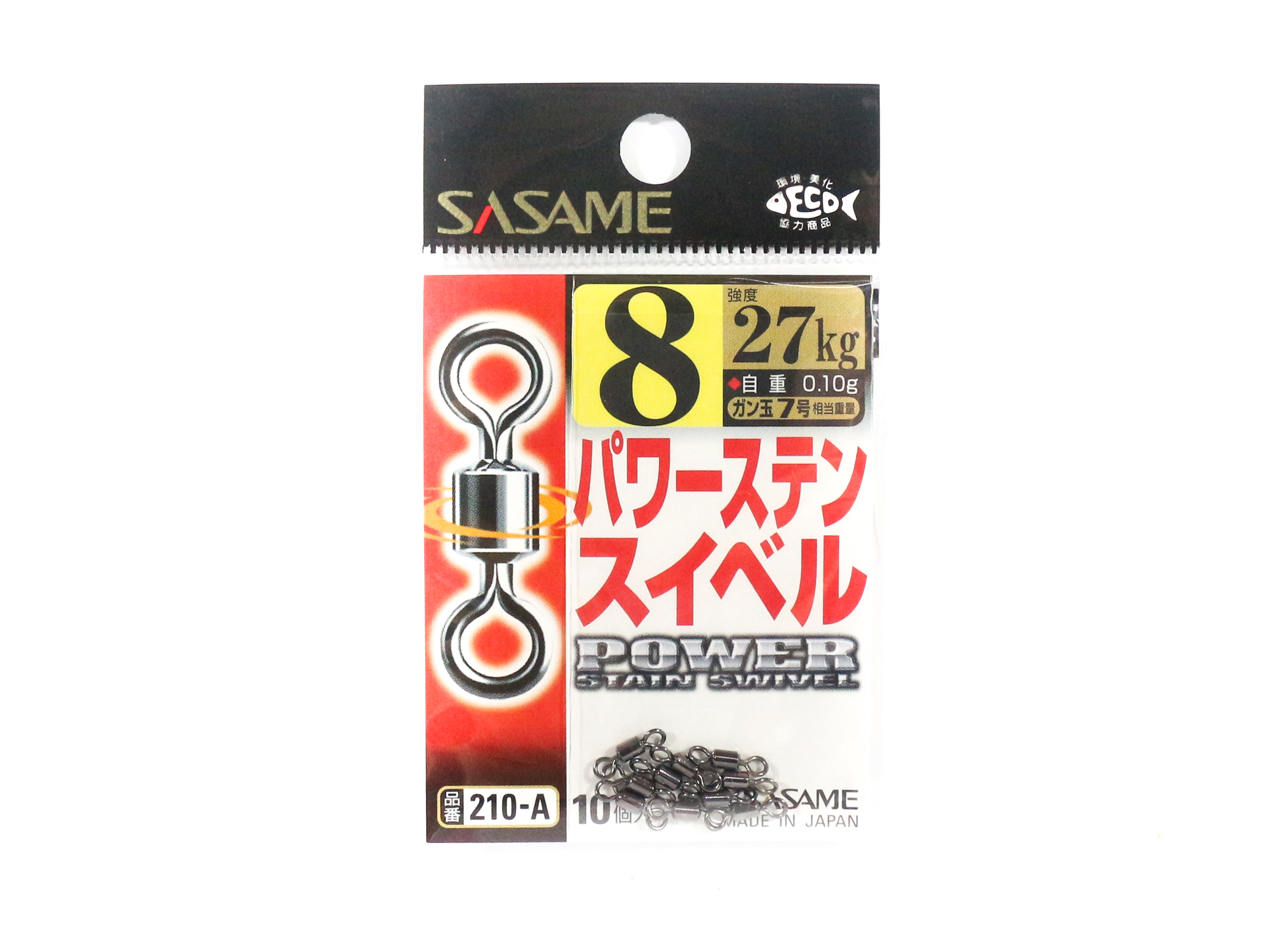 Sasame 210-A Power Stain Swivel Smooth Spin Black Size 8 (0822)