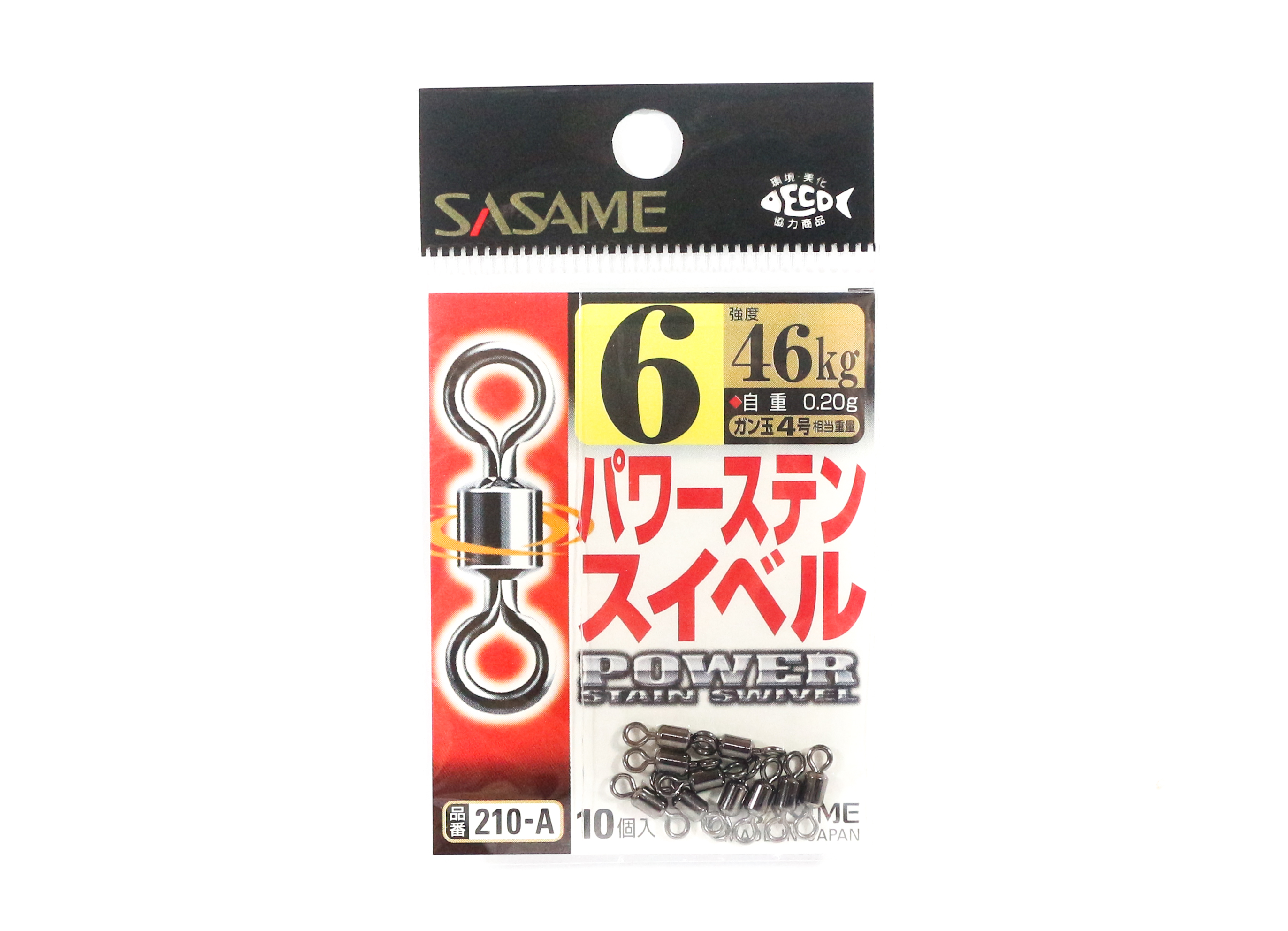 Sasame 210-A Power Stain Swivel Smooth Spin Black Size 6 (0846)