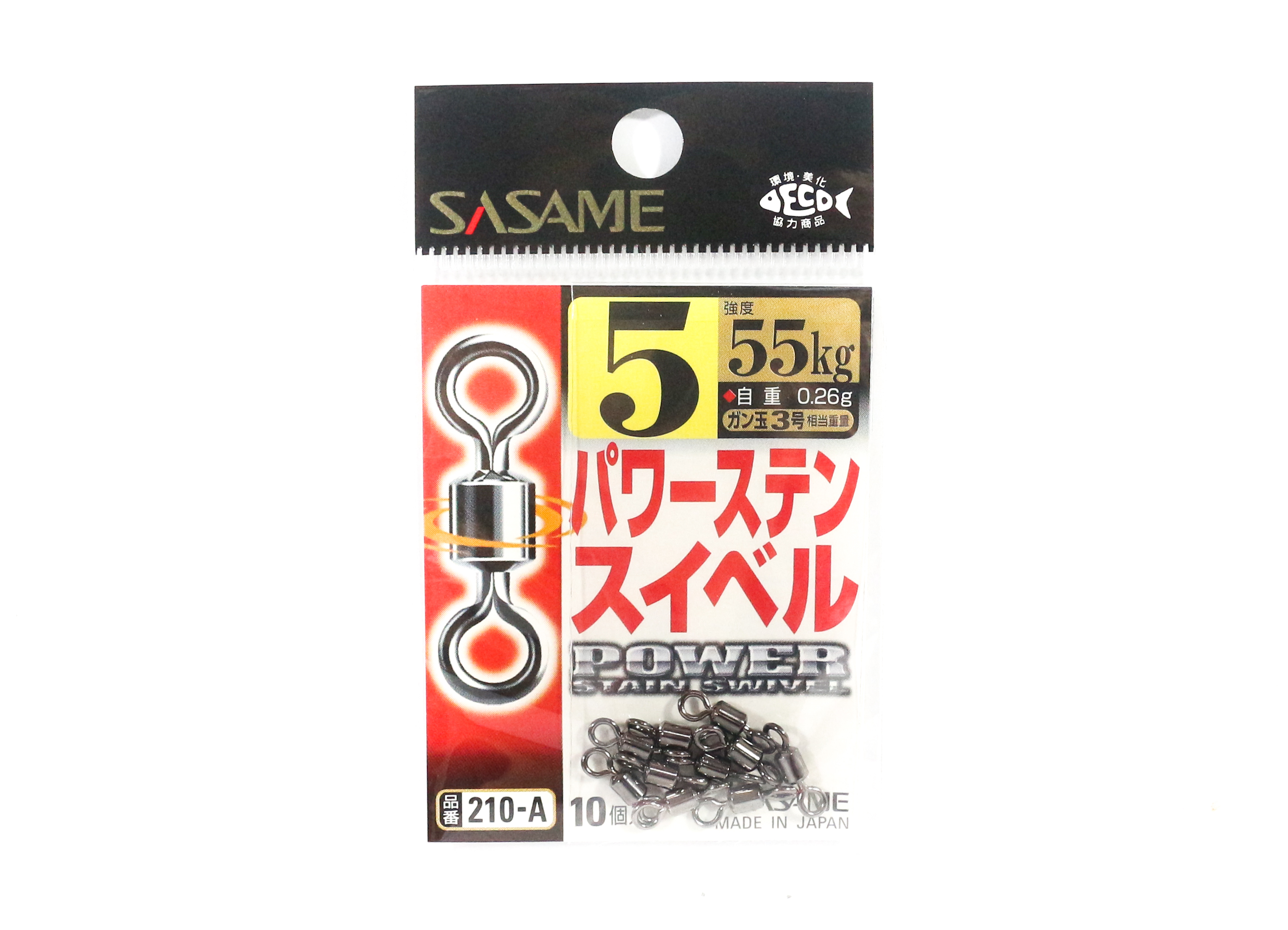 Sasame 210-A Power Stain Swivel Smooth Spin Black Size 5 (0853)