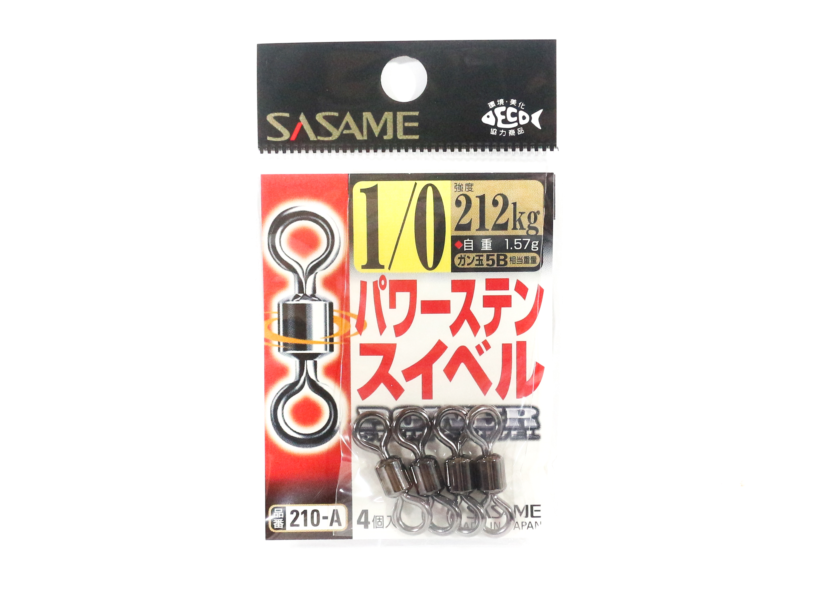 Sasame 210-A Power Stain Swivel Smooth Spin Black Size 1/0 (0907)
