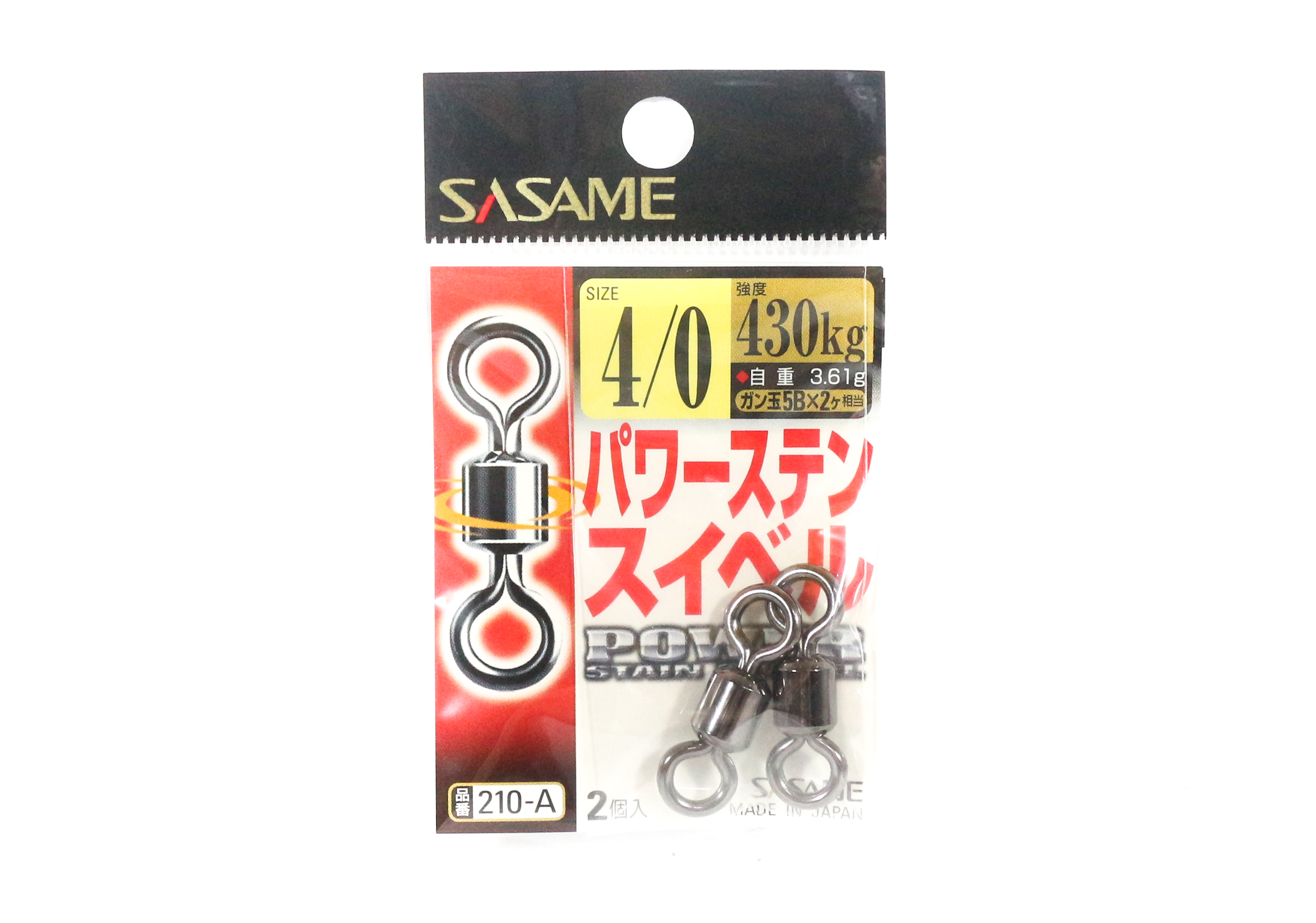 Sasame 210-A Power Stain Swivel Smooth Spin Black Size 4/0 (0938)