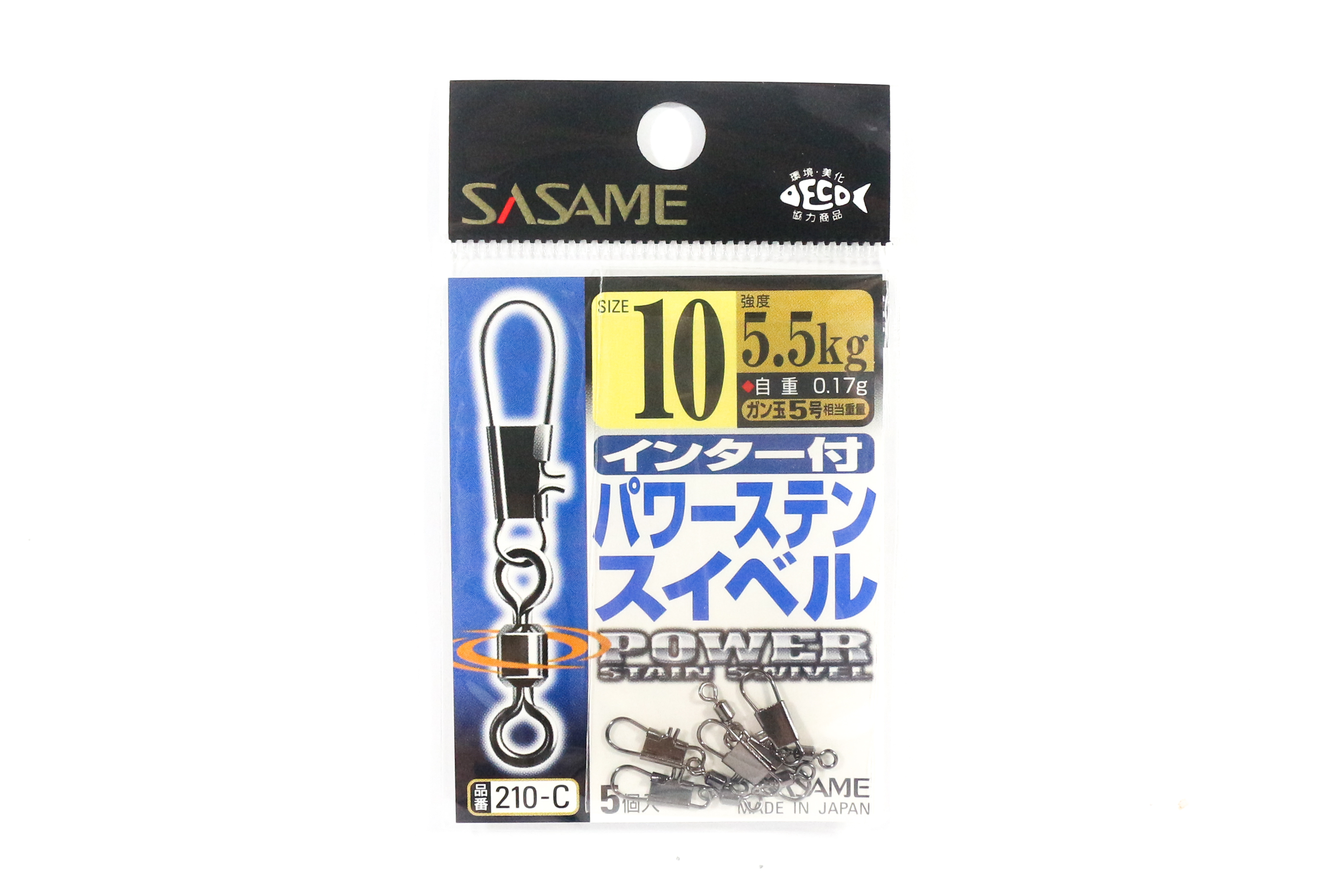 Sasame 210-C Power Stain Snap Swivel Smooth Spin Black Size 10 (1140)