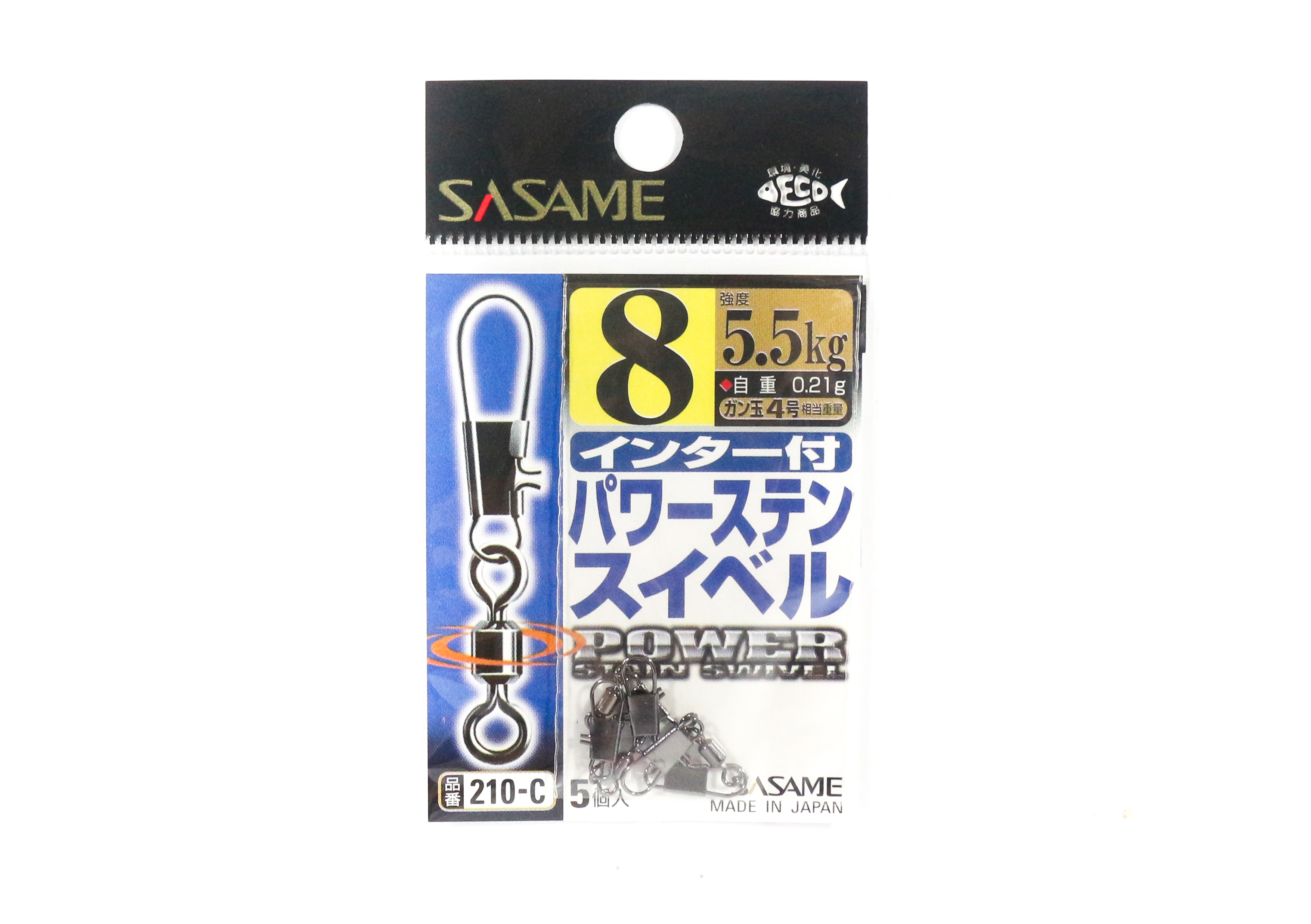 Sasame 210-C Power Stain Snap Swivel Smooth Spin Black Size 8 (1157)