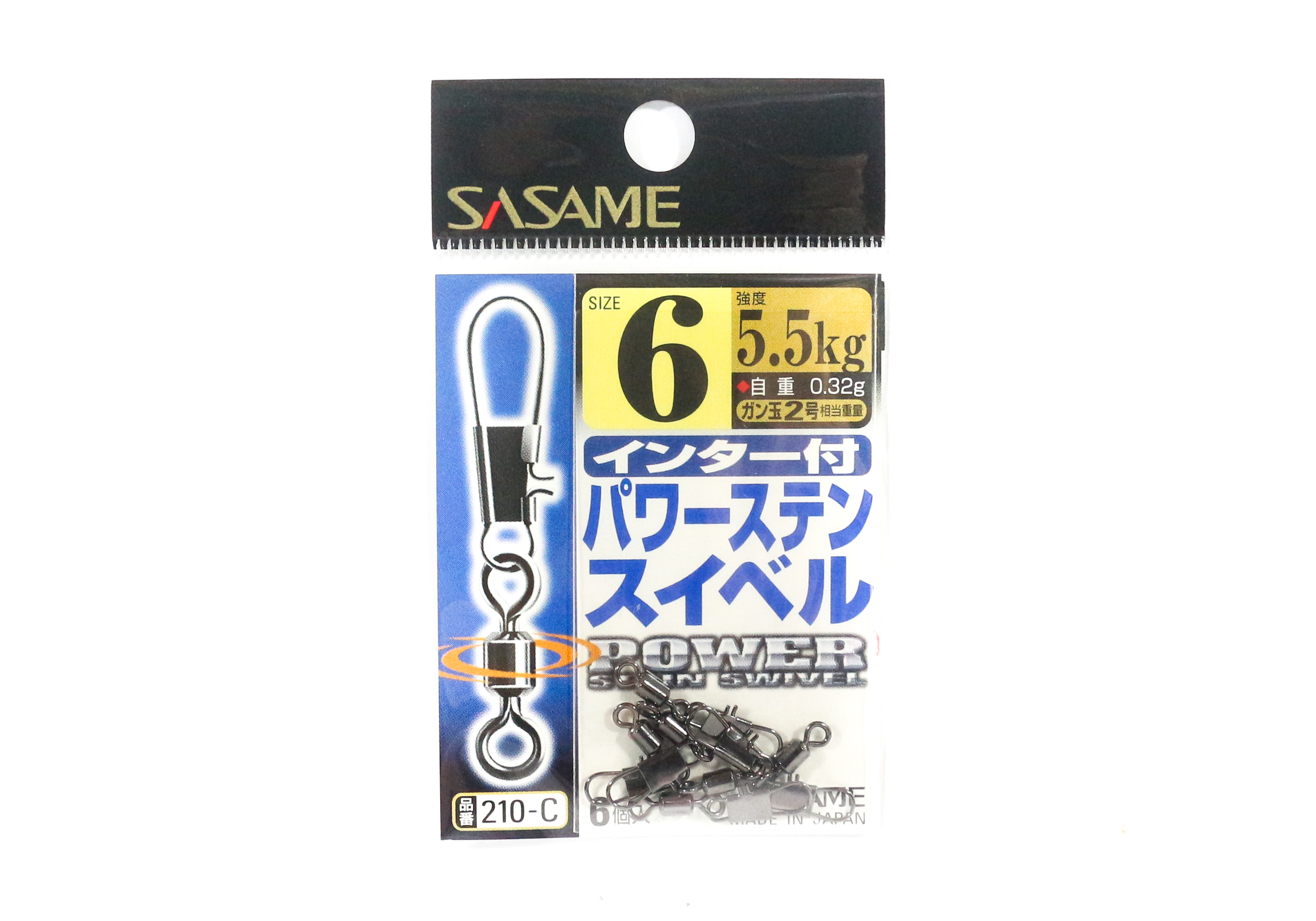 Sasame 210-C Power Stain Snap Swivel Smooth Spin Black Size 6 (1171)