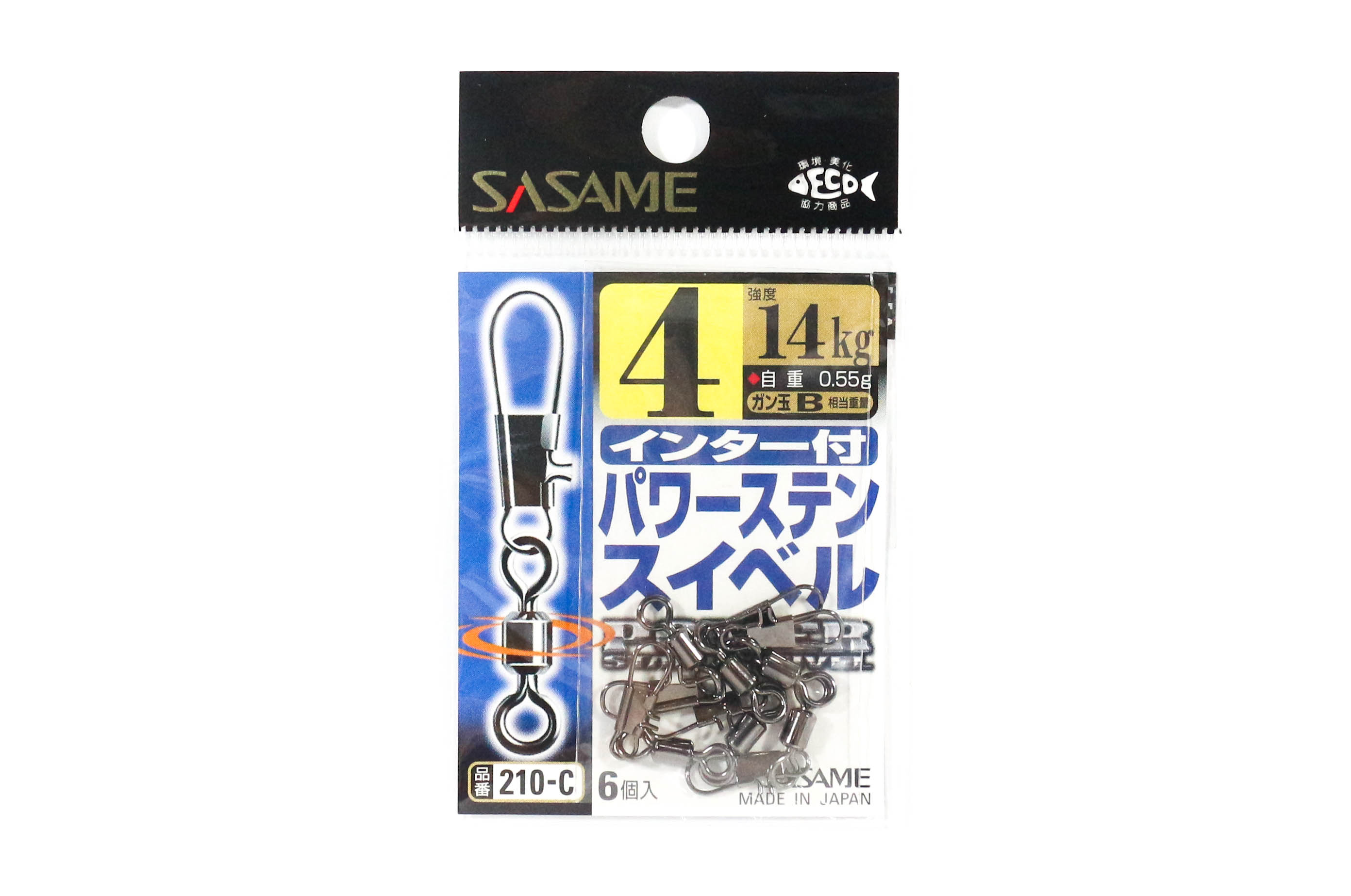 Sasame 210-C Power Stain Snap Swivel Smooth Spin Black Size 4 (1195)