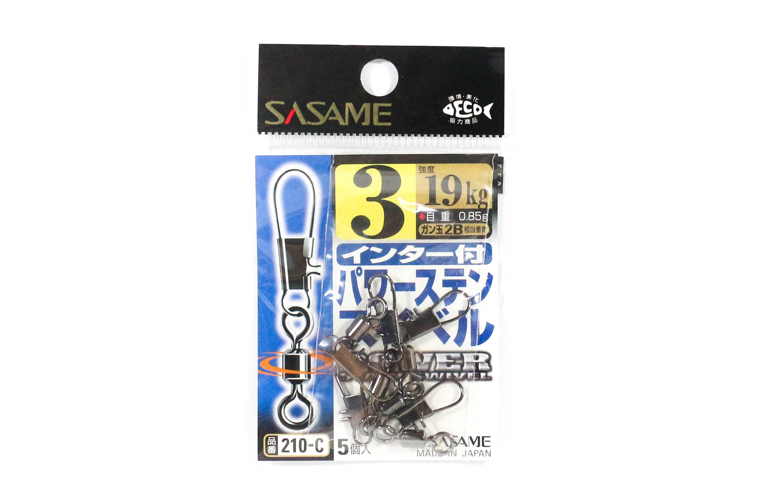 Sasame 210-C Power Stain Snap Swivel Smooth Spin Black Size 3 (1201)