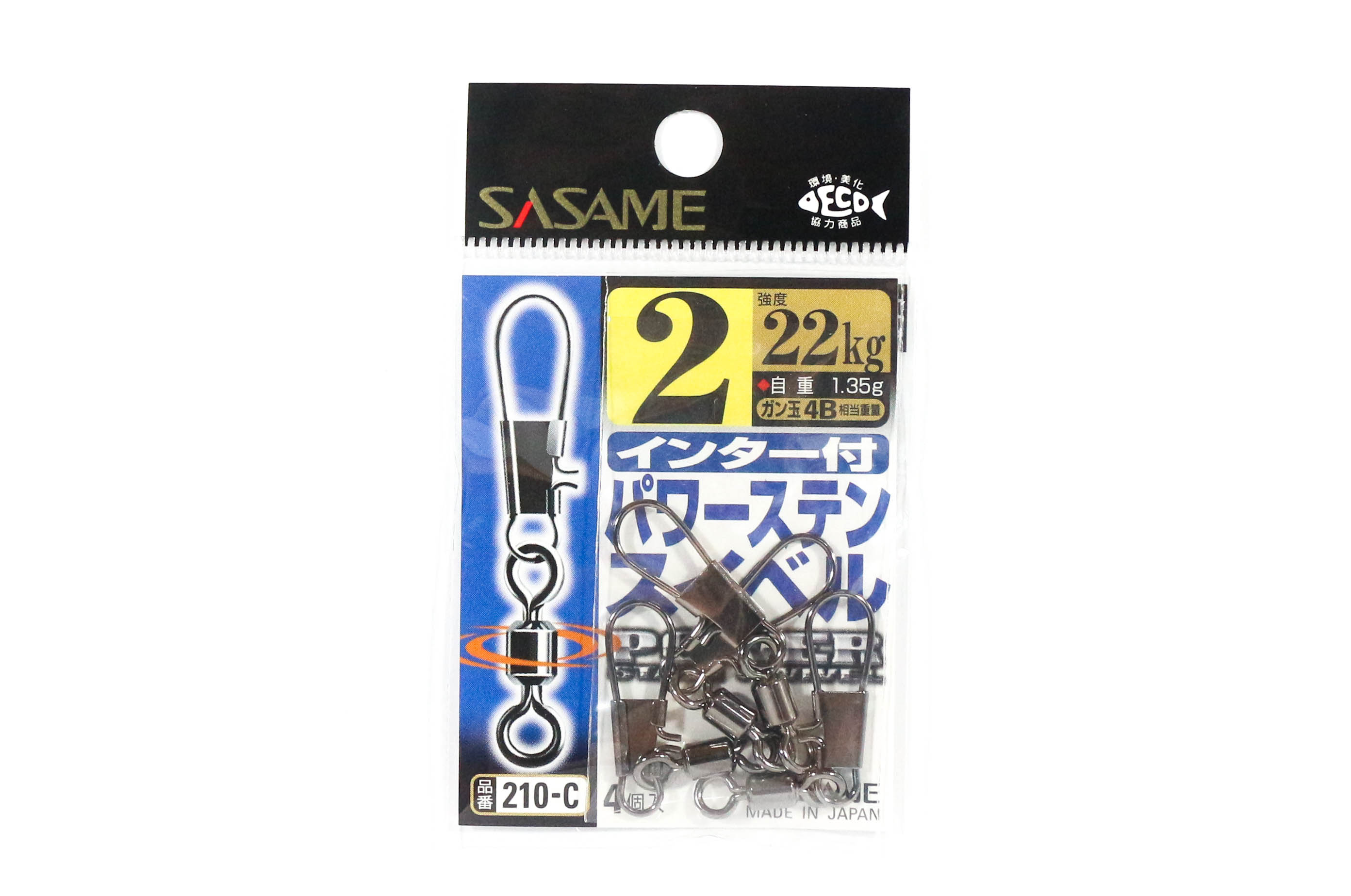 Sasame 210-C Power Stain Snap Swivel Smooth Spin Black Size 2 (1218)