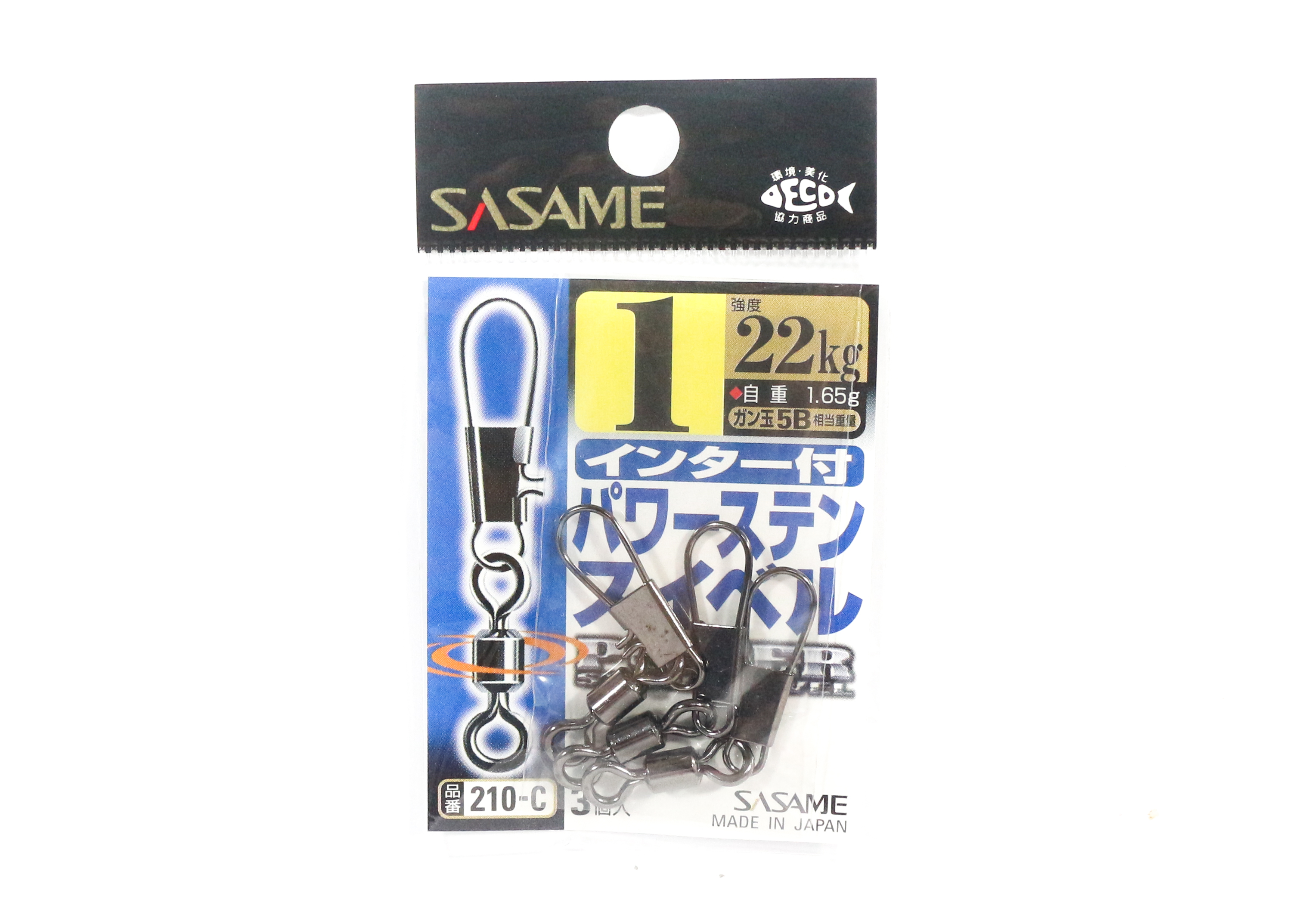 Sasame 210-C Power Stain Snap Swivel Smooth Spin Black Size 1 (1225)