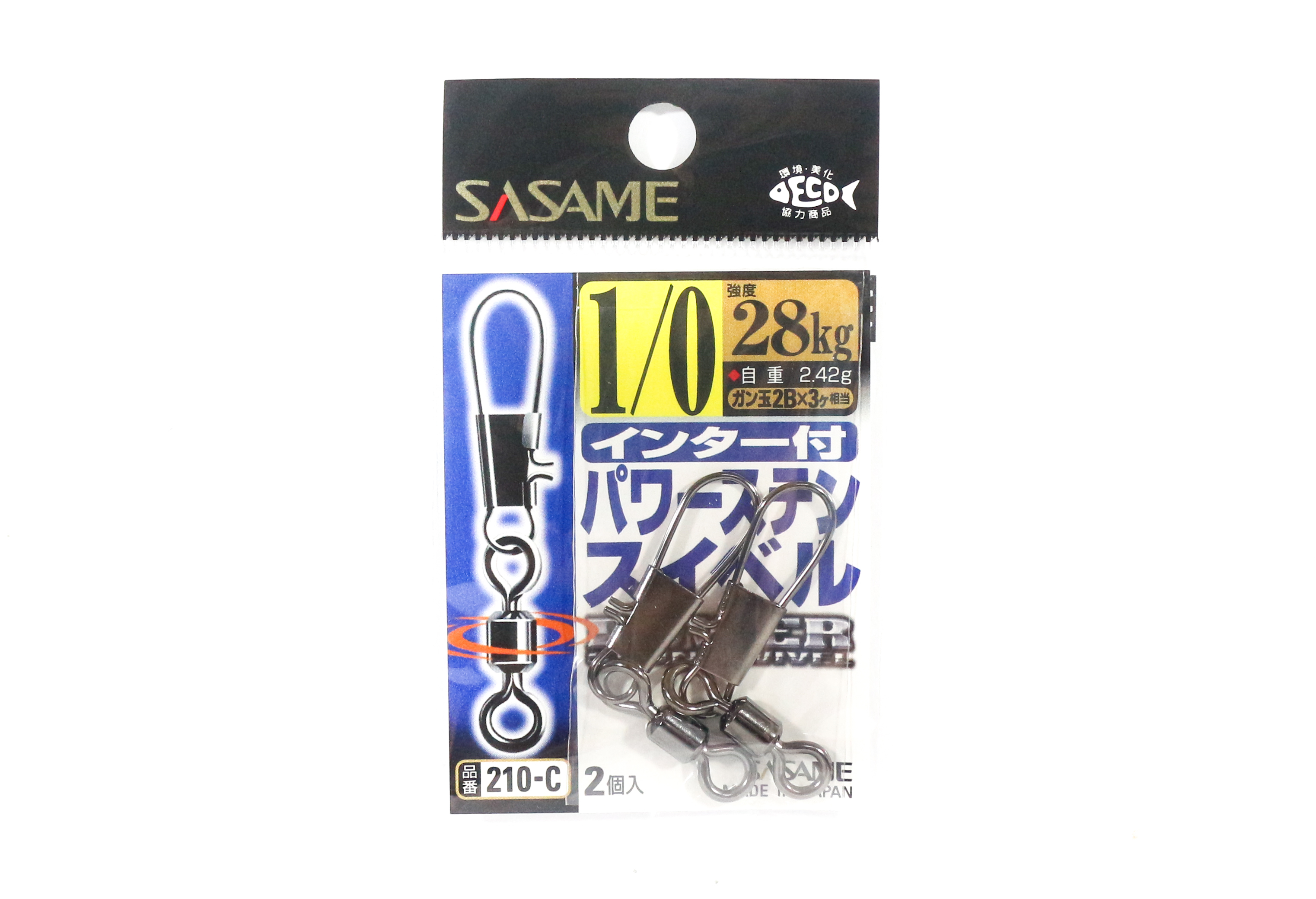 Sasame 210-C Power Stain Snap Swivel Smooth Spin Black Size 1/0 (1232)