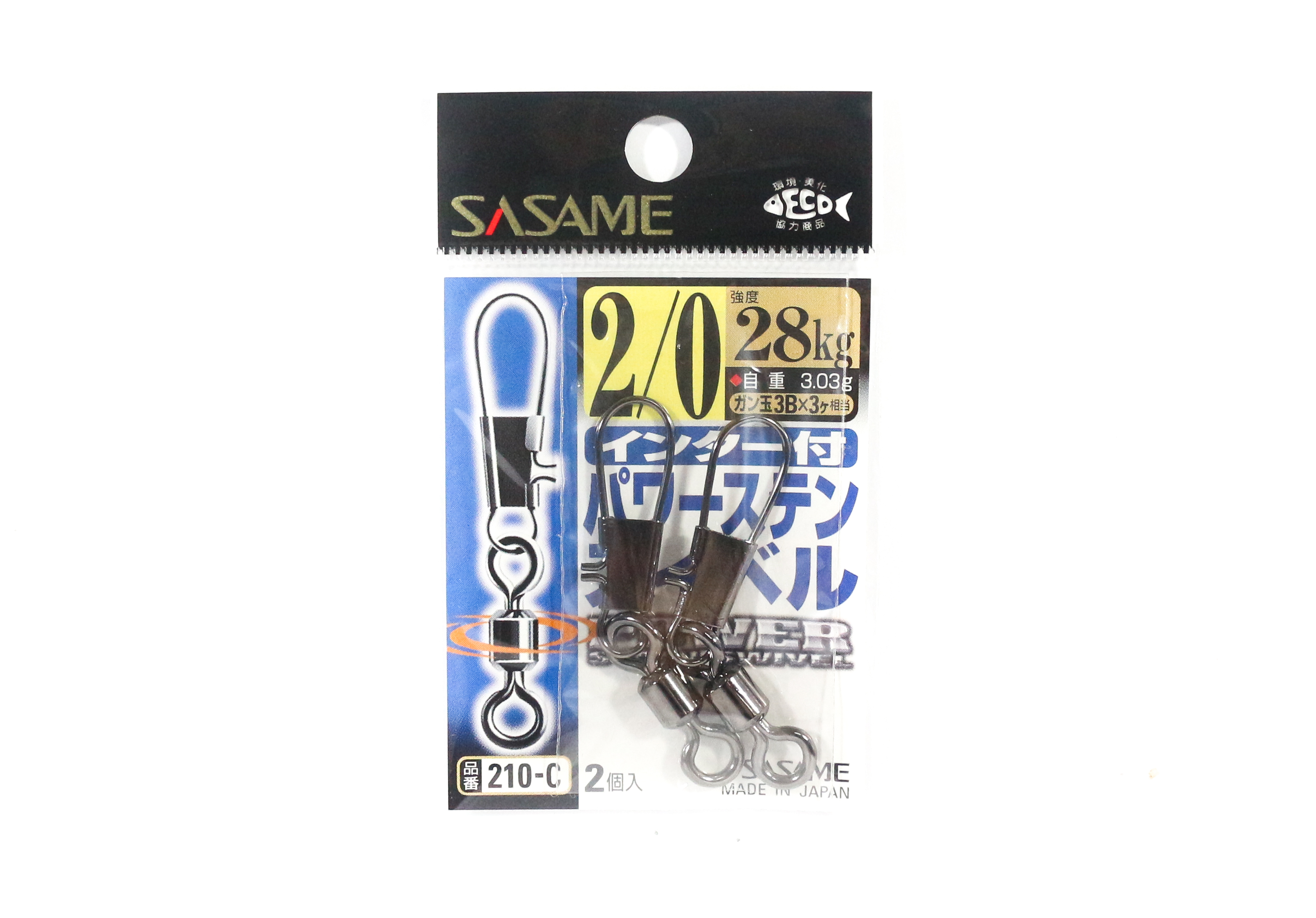 Sasame 210-C Power Stain Snap Swivel Smooth Spin Black Size 2/0 (1249)