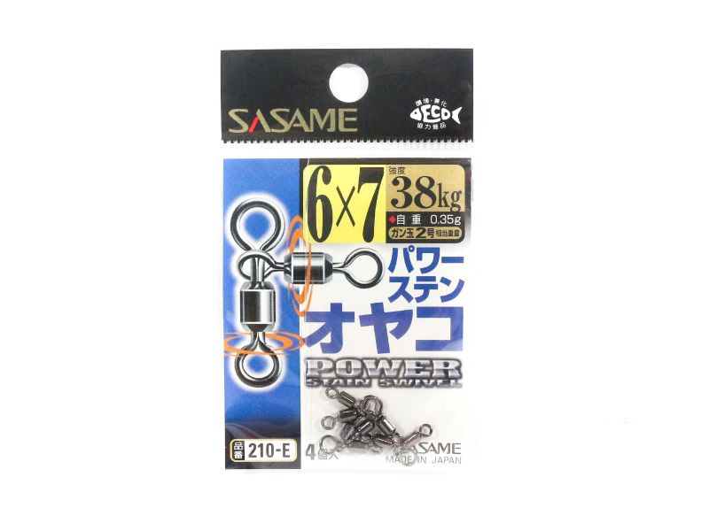 Sasame 210-E 3 Way Power Stain Swivel Black Size 6 x 7 (1416)