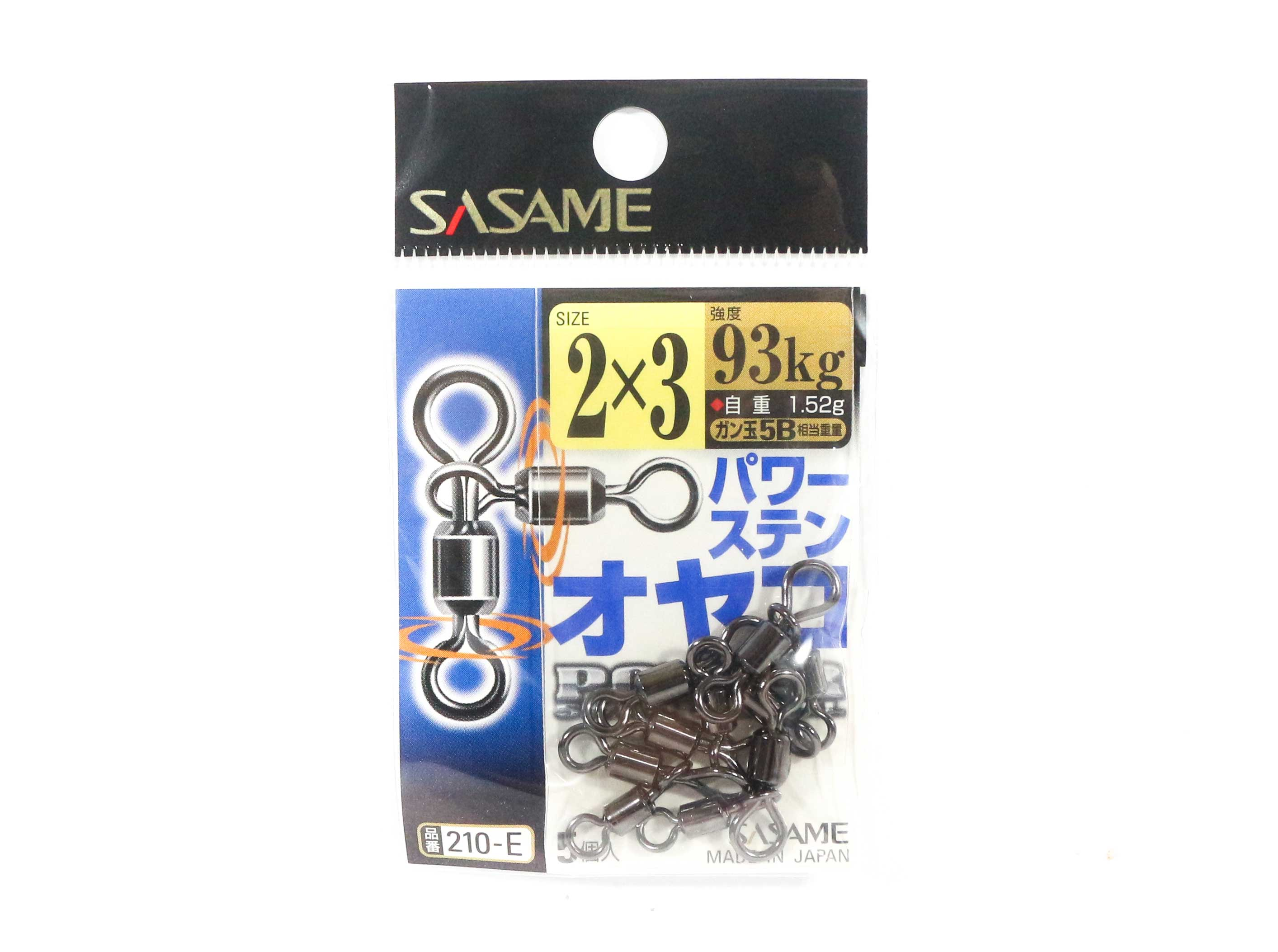 Sasame 210-E 3 Way Power Stain Swivel Black Size 2 x 3 (1454)