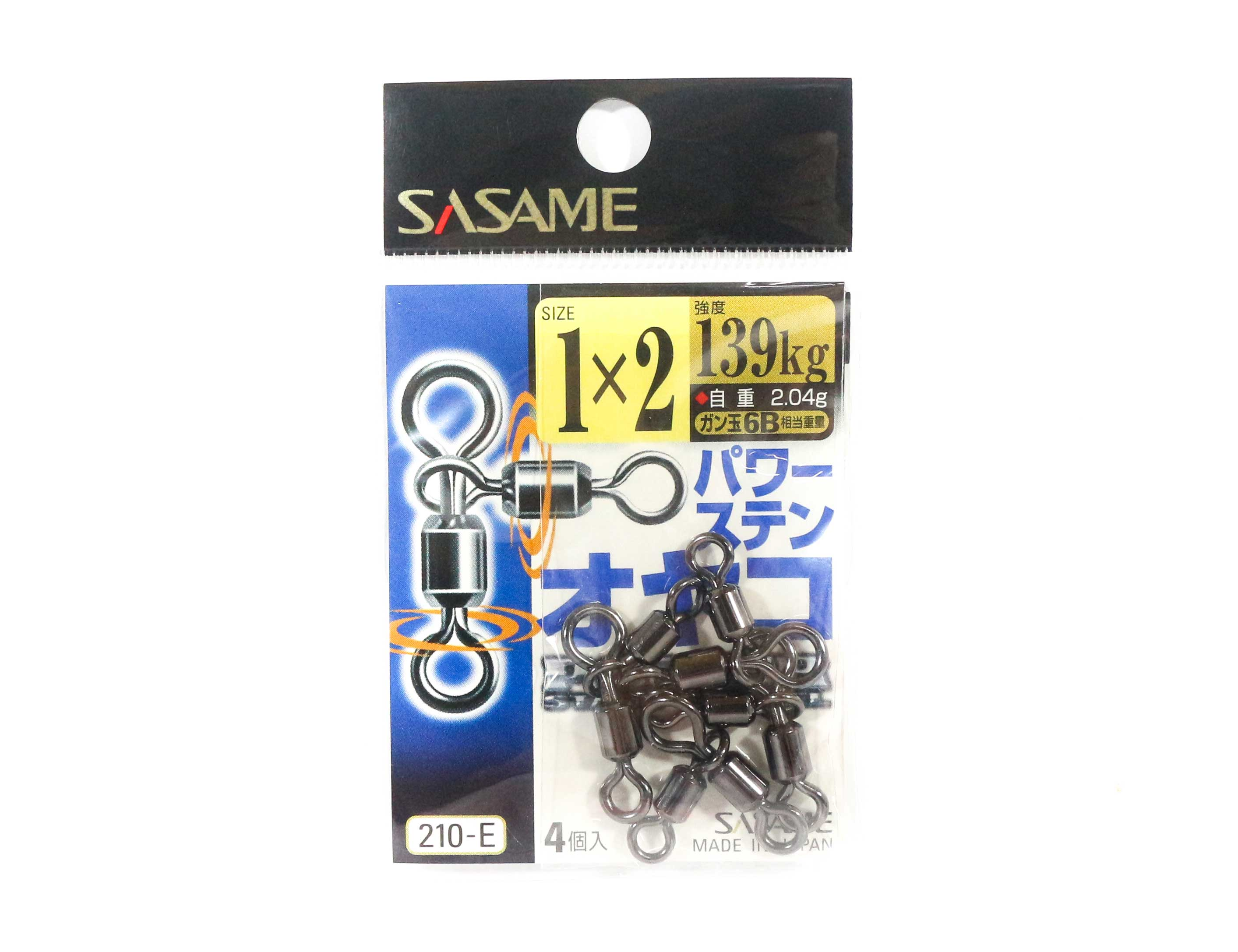 Sasame 210-E 3 Way Power Stain Swivel Black Size 1 x 2 (1461)