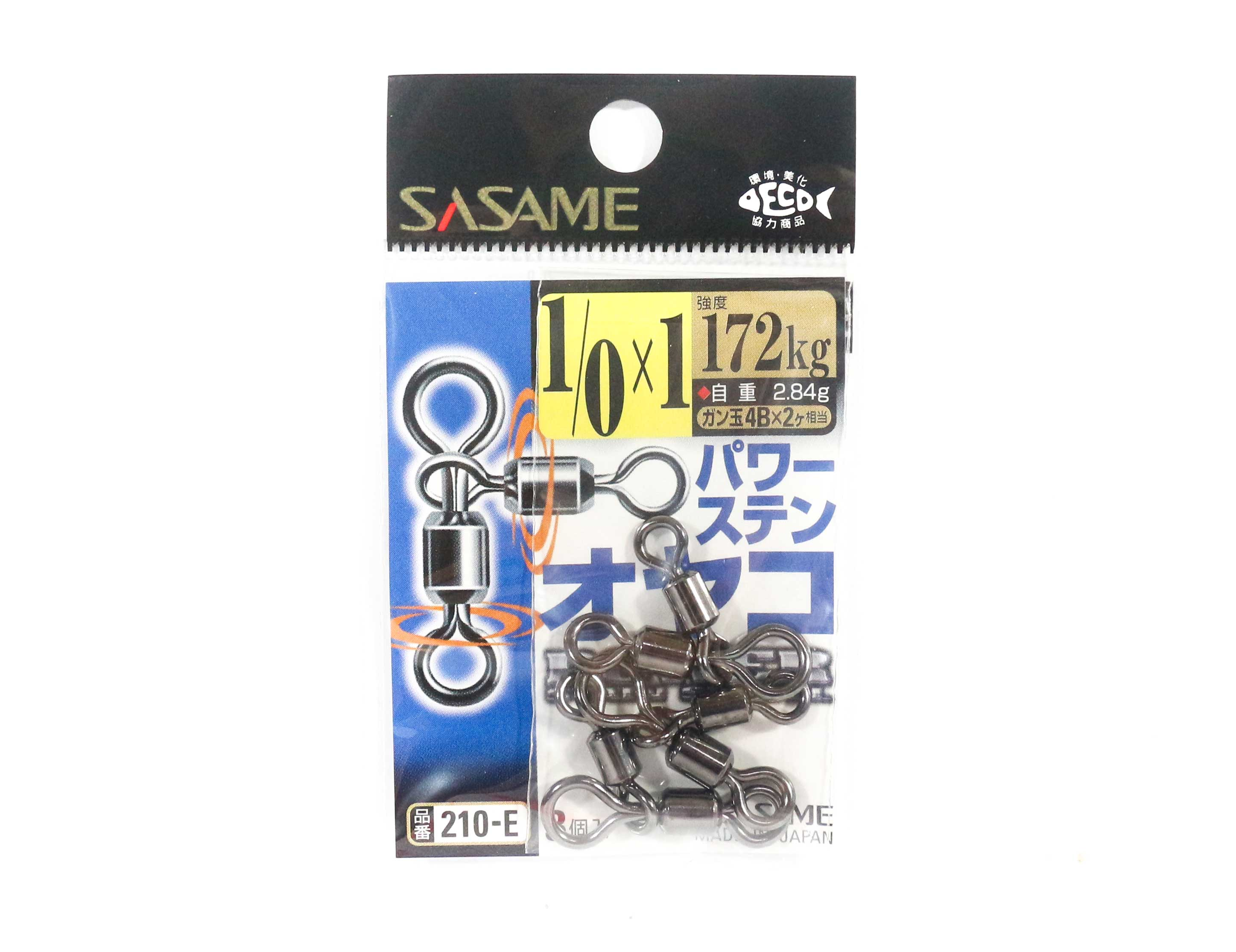 Sasame 210-E 3 Way Power Stain Swivel Black Size 1/0 x 1 (1478)