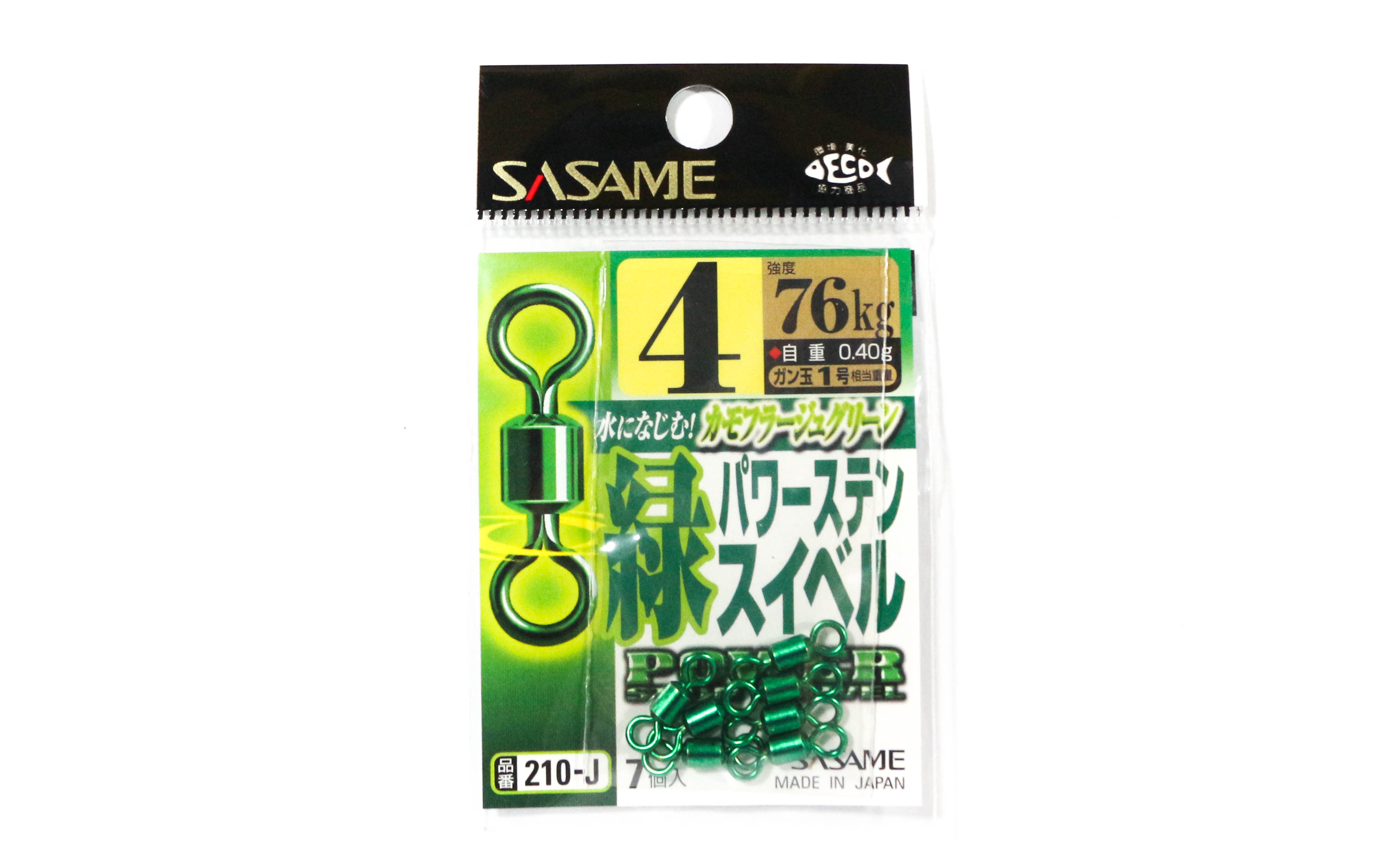 Sasame 210-J Power Stain Swivel Smooth Spin Green Size 4 (9809)