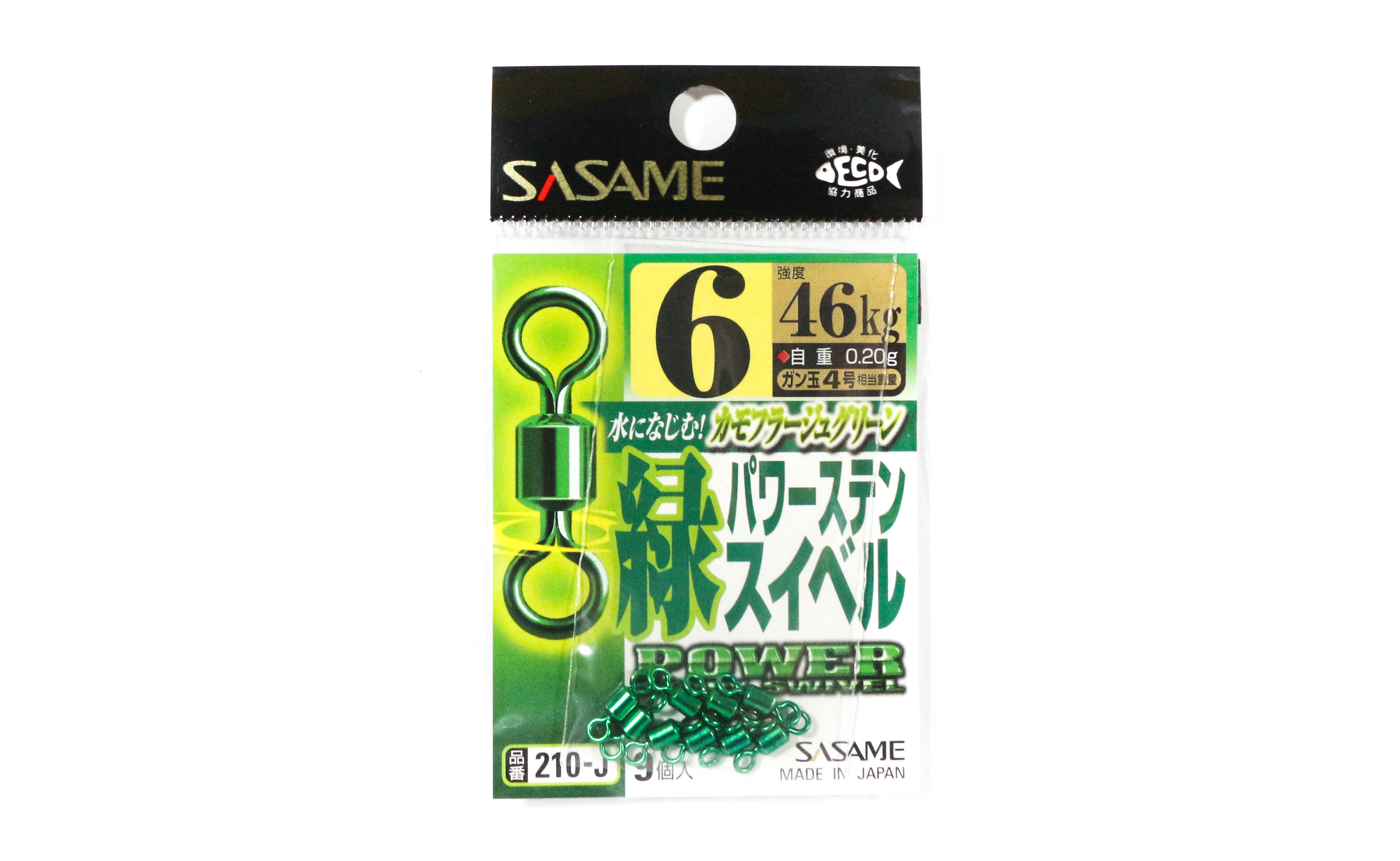 Sasame 210-J Power Stain Swivel Smooth Spin Green Size 6 (9823)