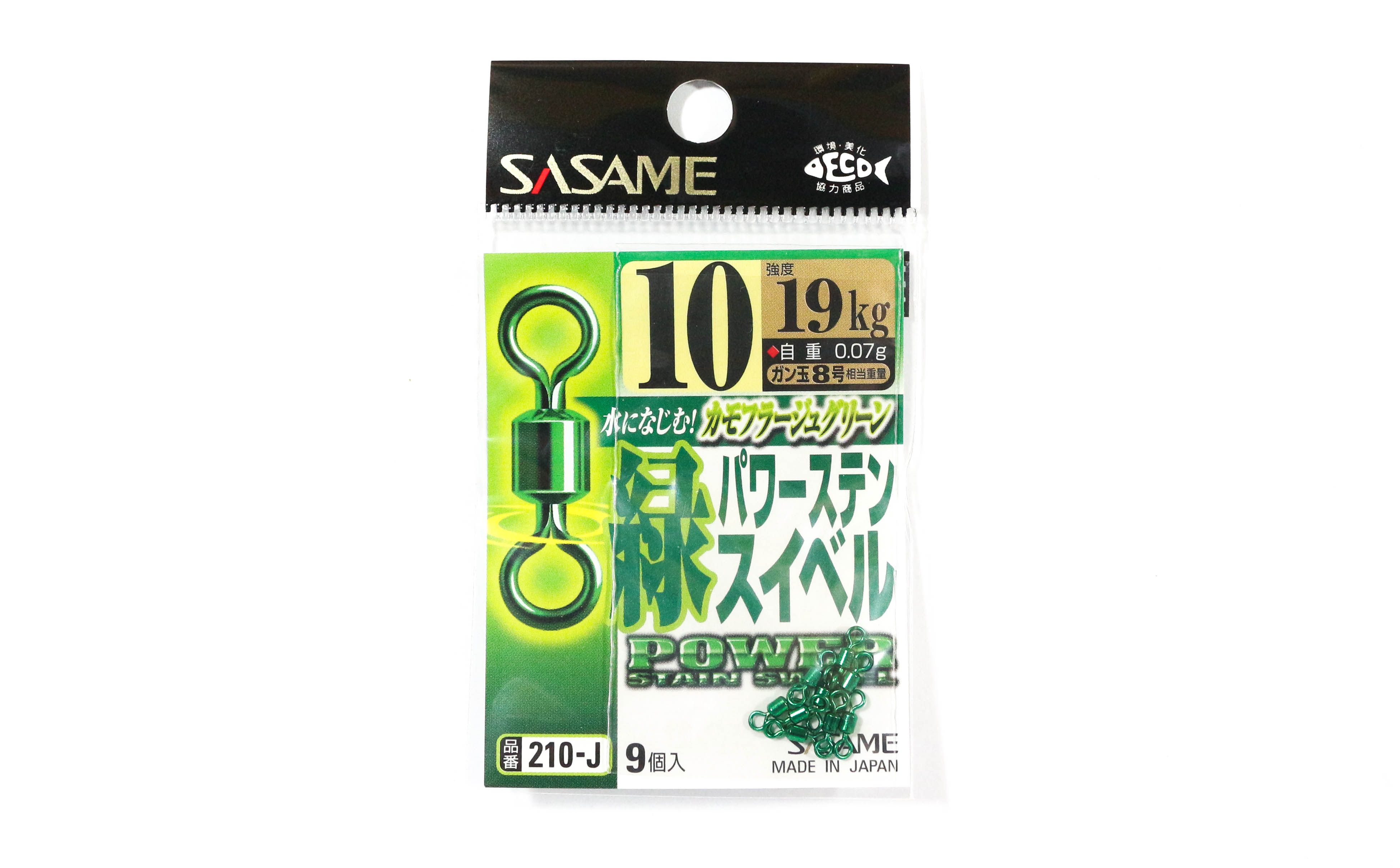 Sasame 210-J Power Stain Swivel Smooth Spin Green Size 10 (9854)