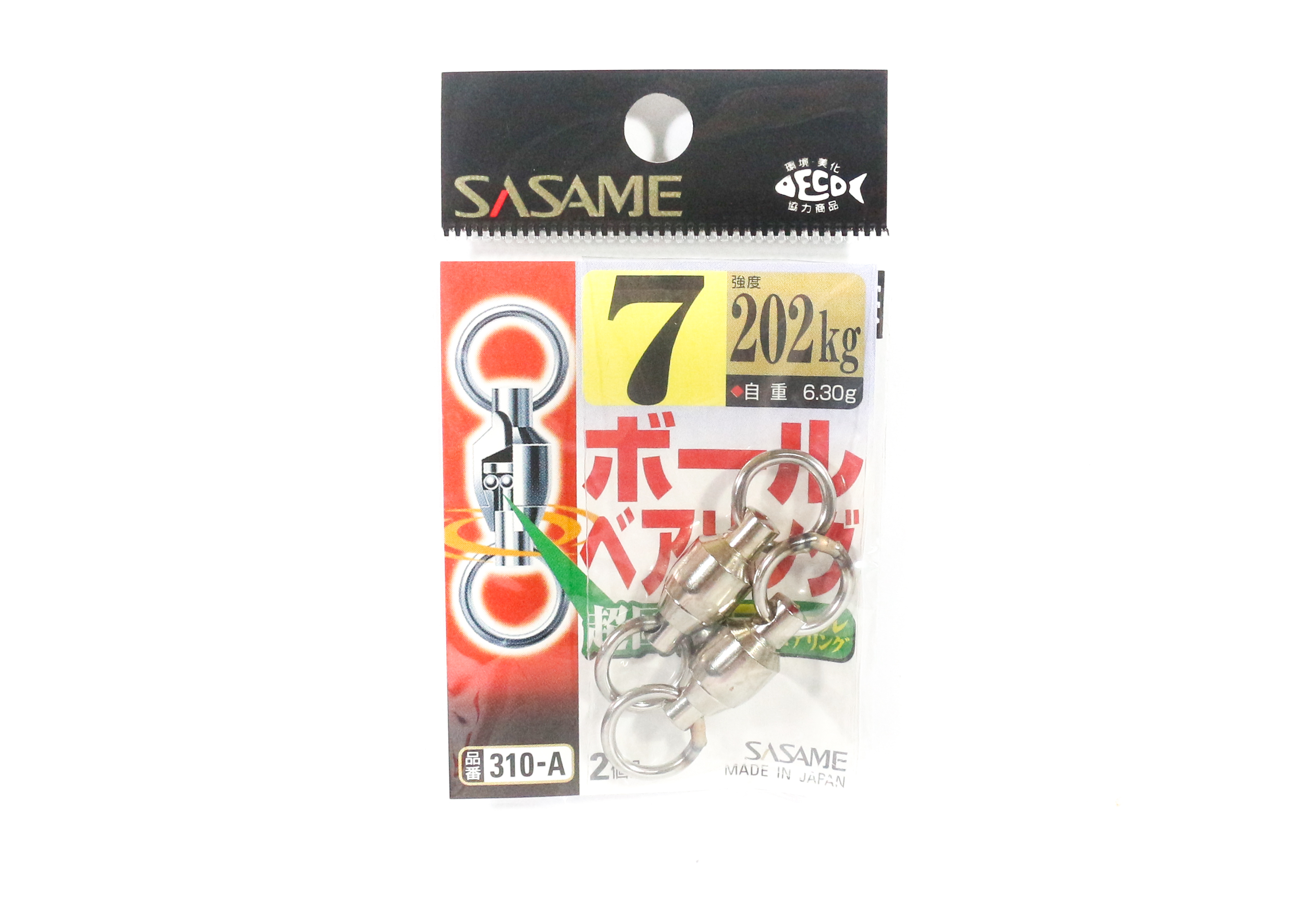 Sasame 310-A Ball Bearing Swivels High Quality Size 7 (1522)