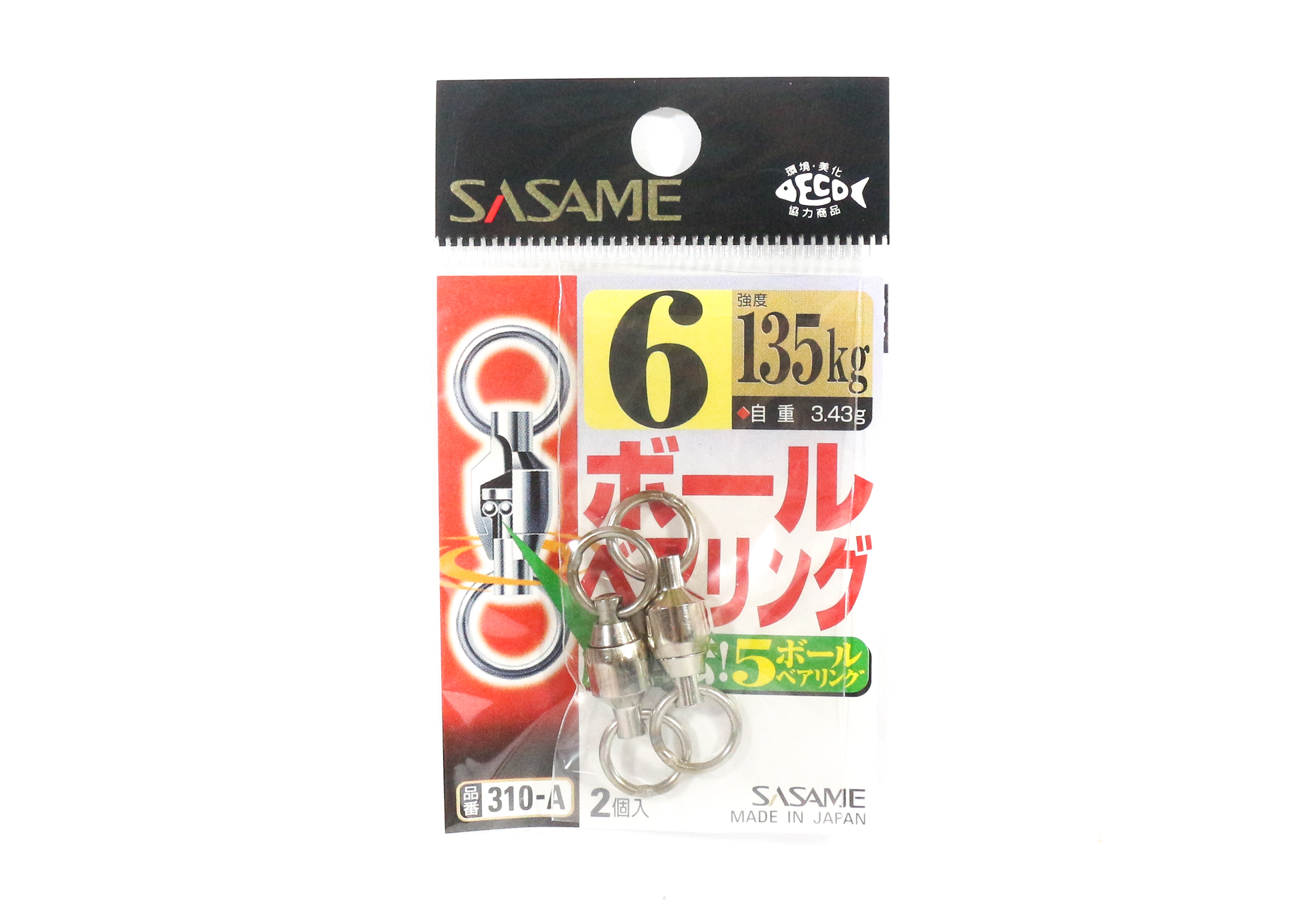 Sasame 310-A Ball Bearing Swivels High Quality Size 6 (1539)