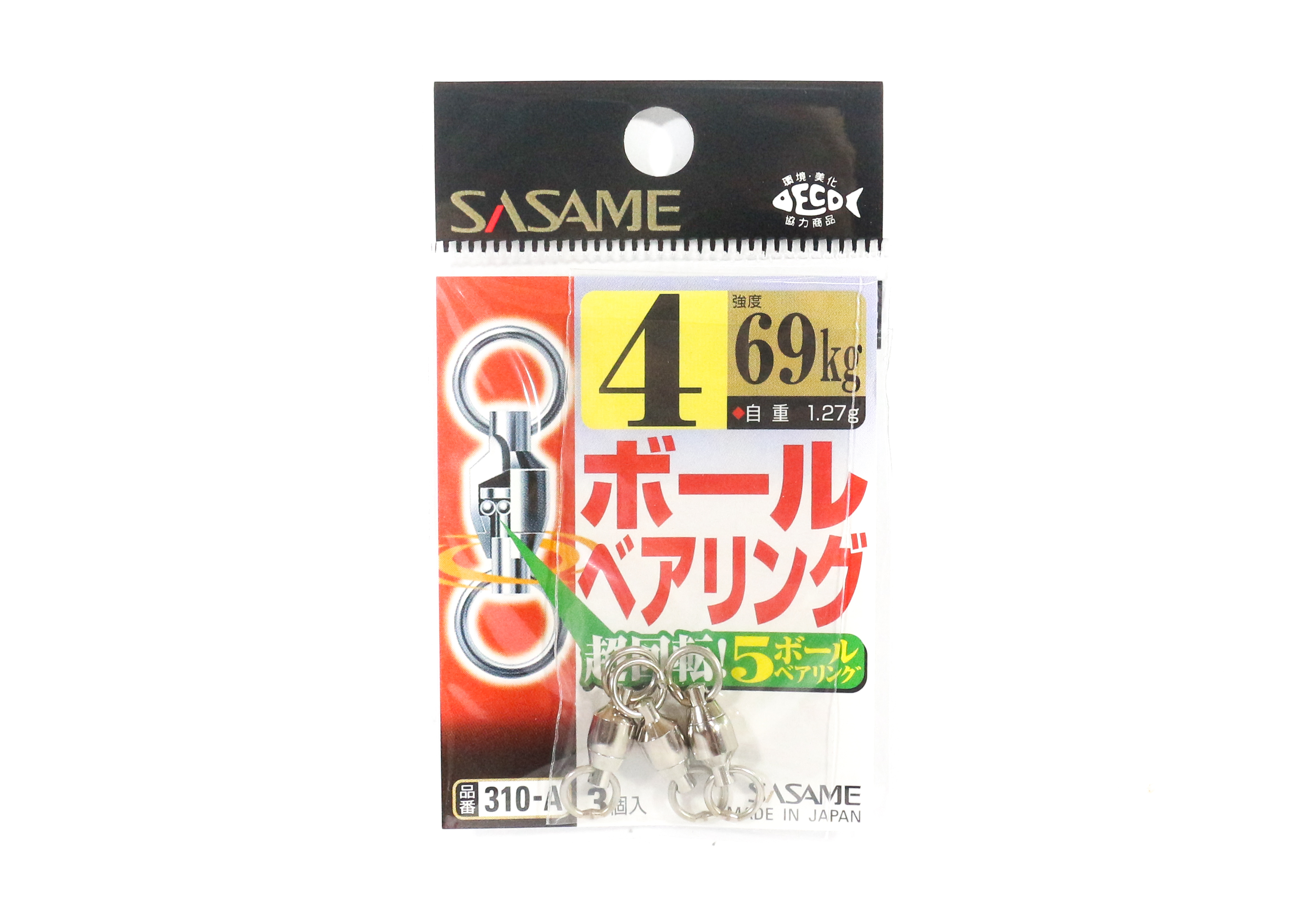 Sasame 310-A Ball Bearing Swivels High Quality Size 4 (1553)