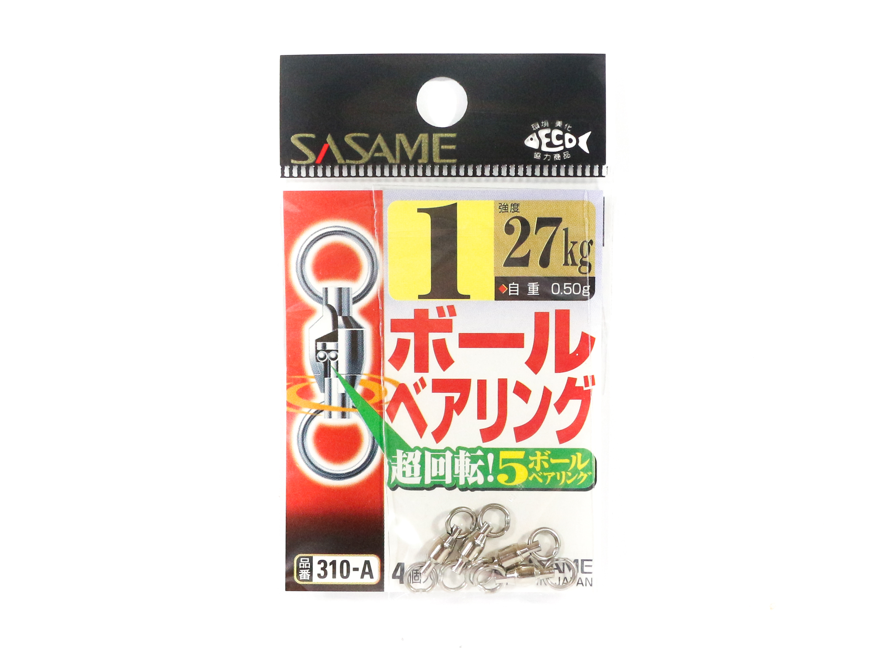 Sasame 310-A Ball Bearing Swivels High Quality Size 1 (1584)