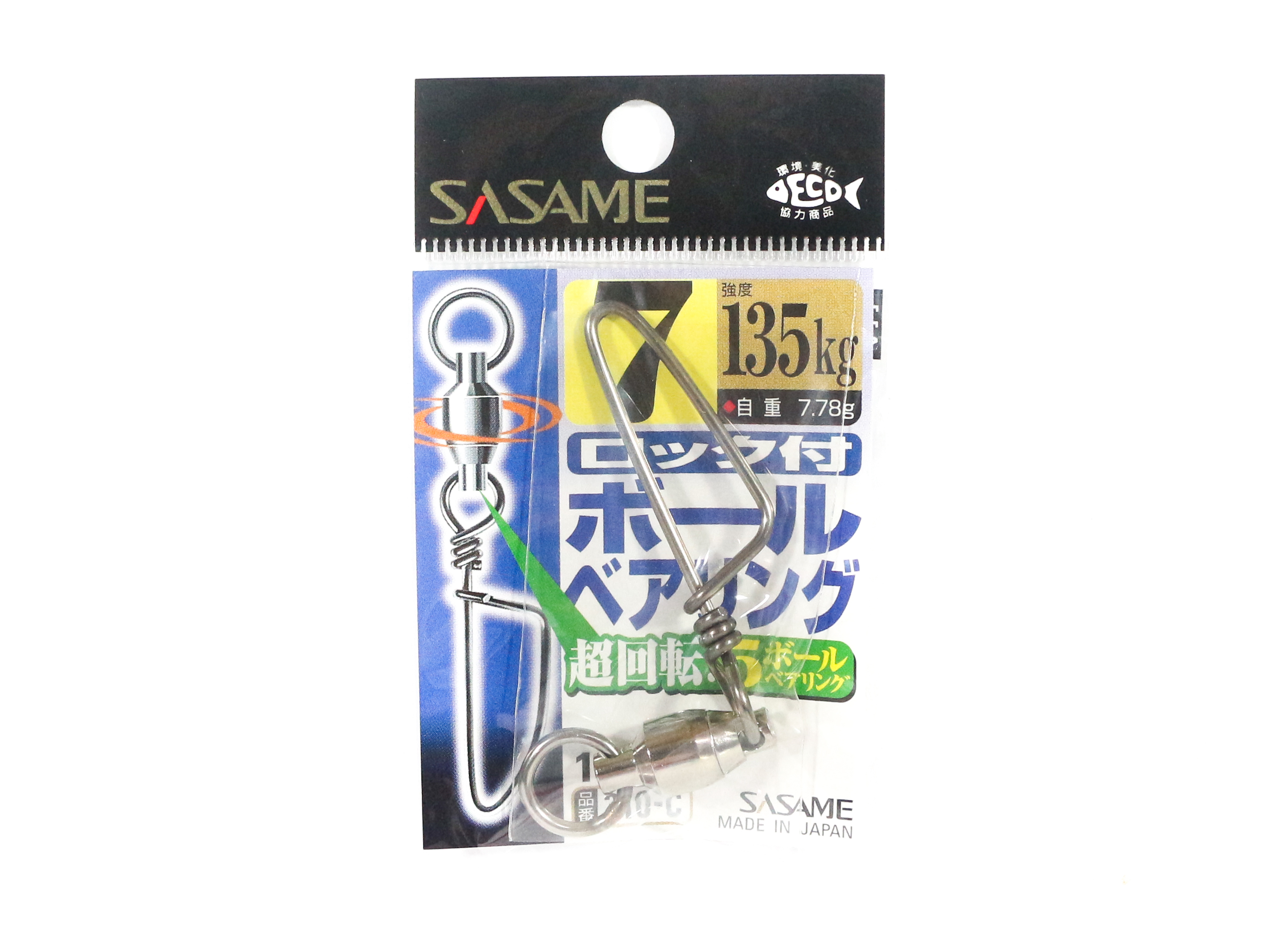 Sasame 310-C Ball Bearing Snap Swivels High Quality Size 7 (1683)