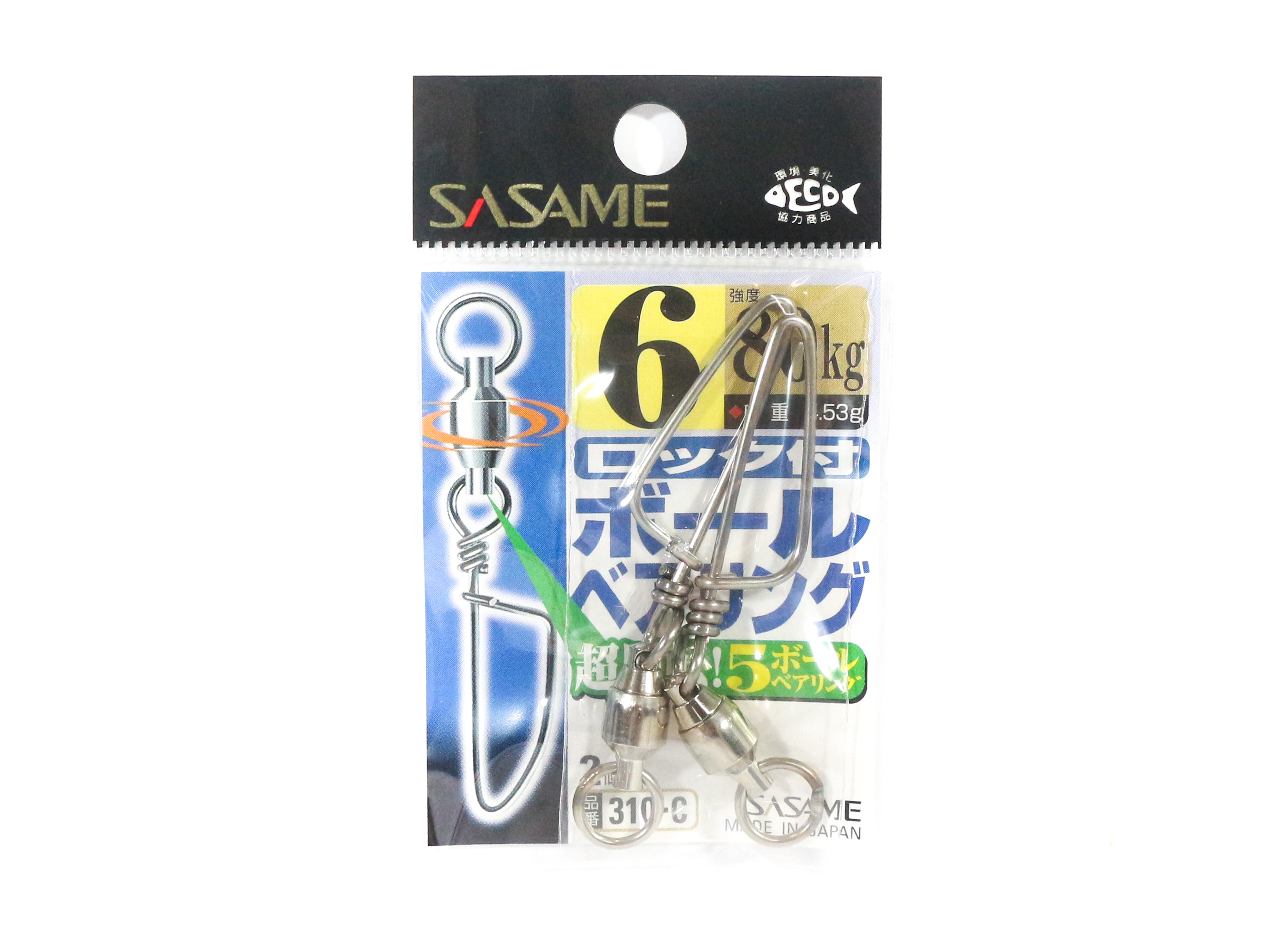 Sasame 310-C Ball Bearing Snap Swivels High Quality Size 6 (1690)