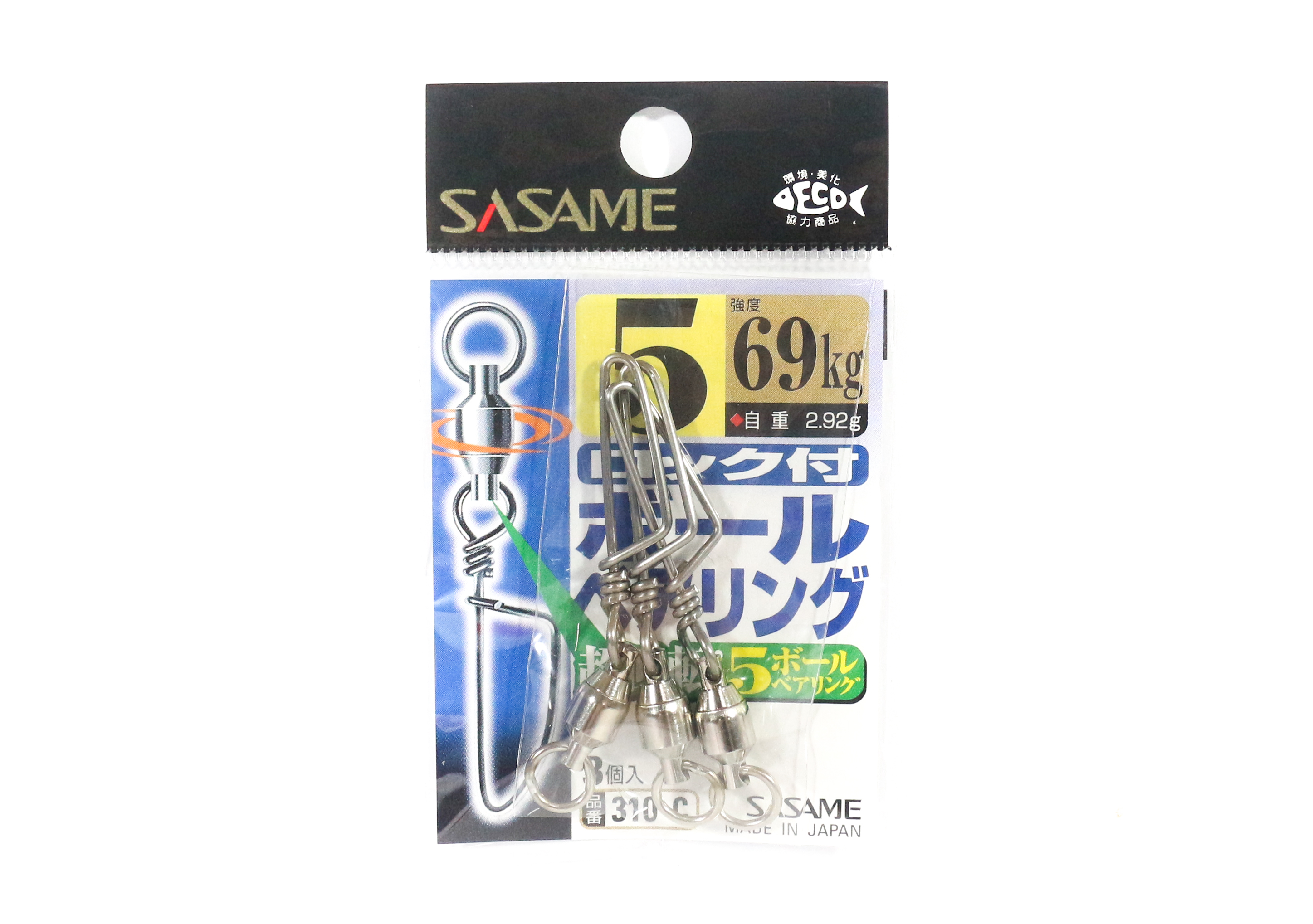 Sasame 310-C Ball Bearing Snap Swivels High Quality Size 5 (1706)