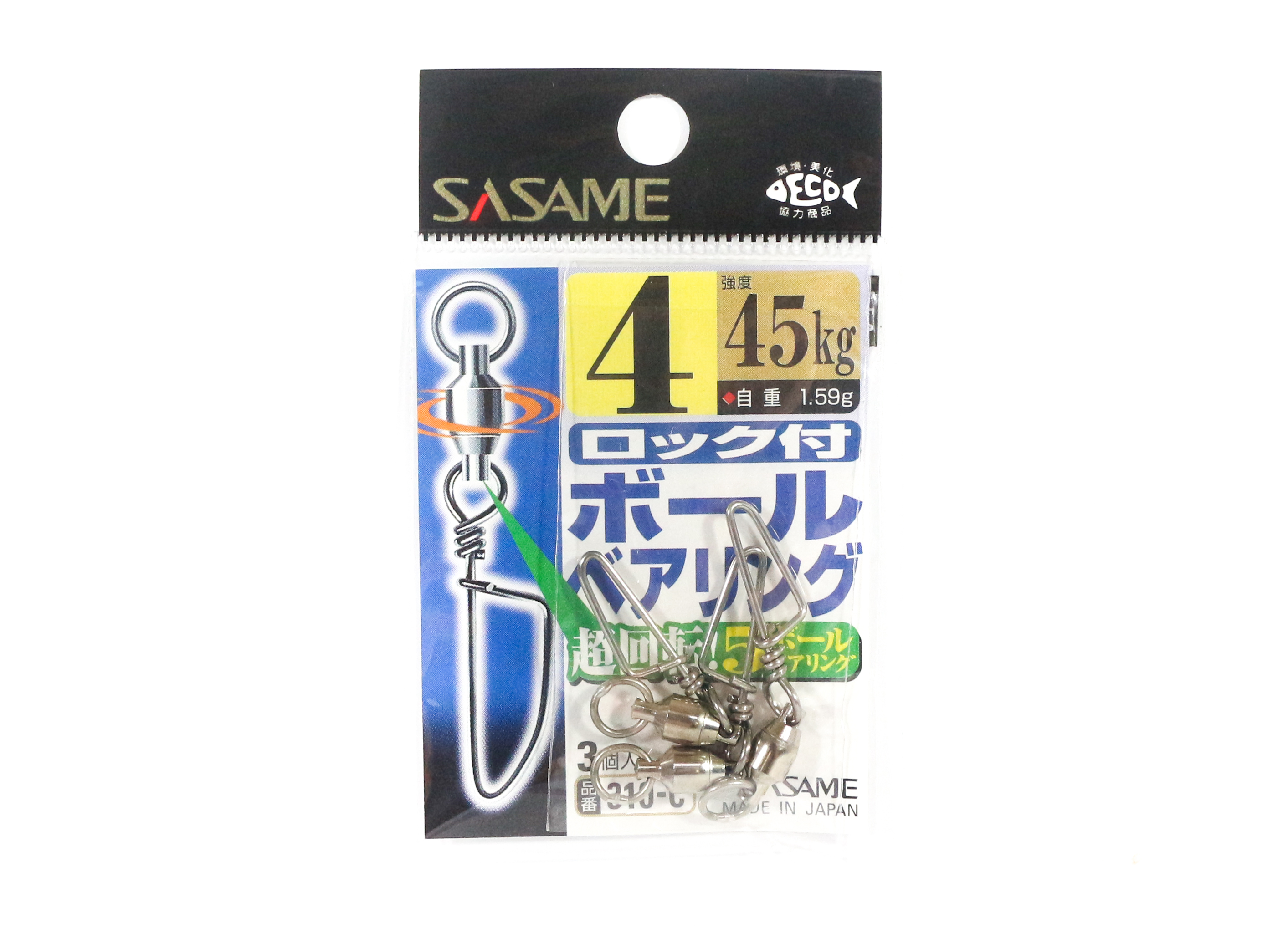 Sasame 310-C Ball Bearing Snap Swivels High Quality Size 4 (1713)