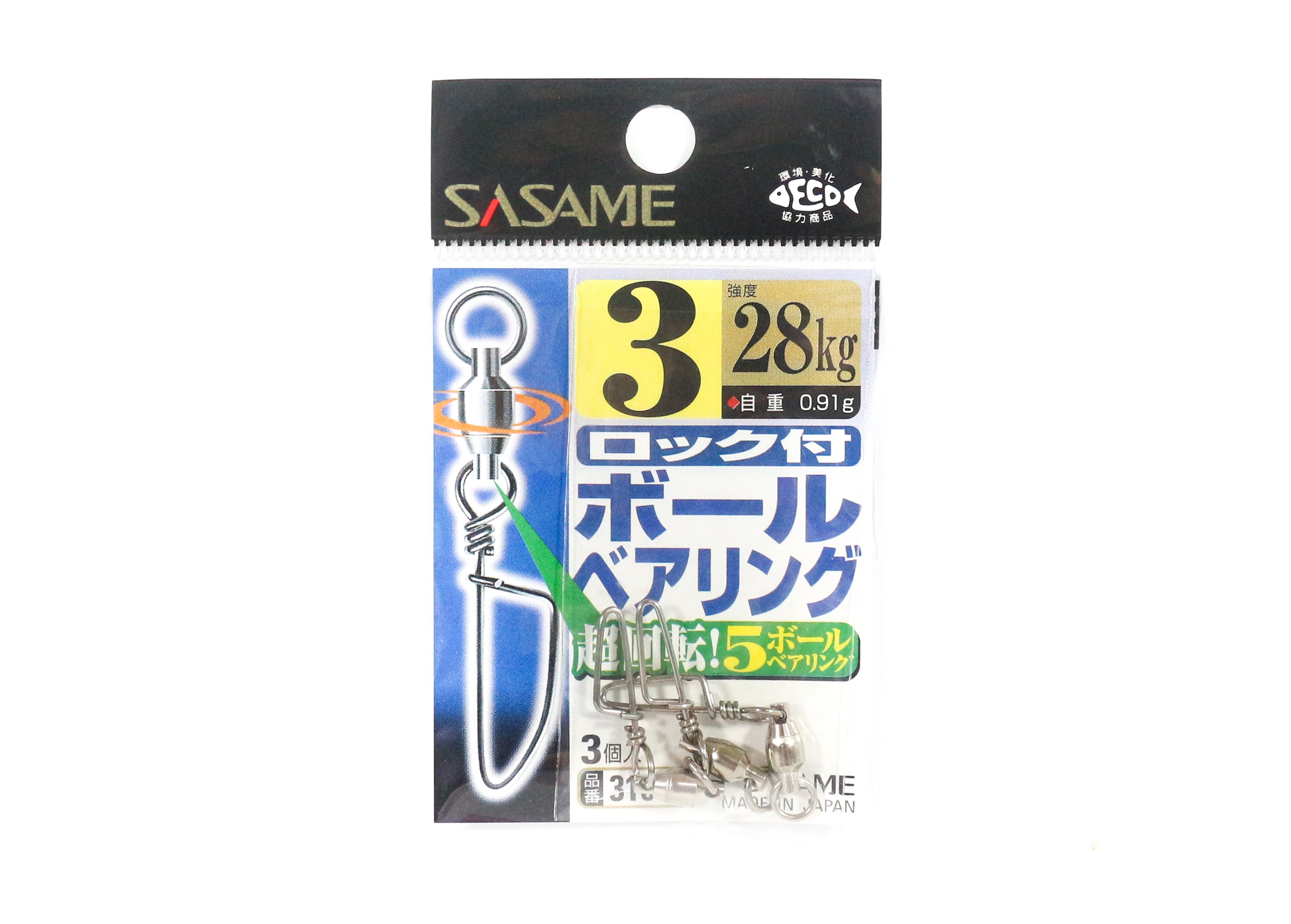 Sasame 310-C Ball Bearing Snap Swivels High Quality Size 3 (1720)