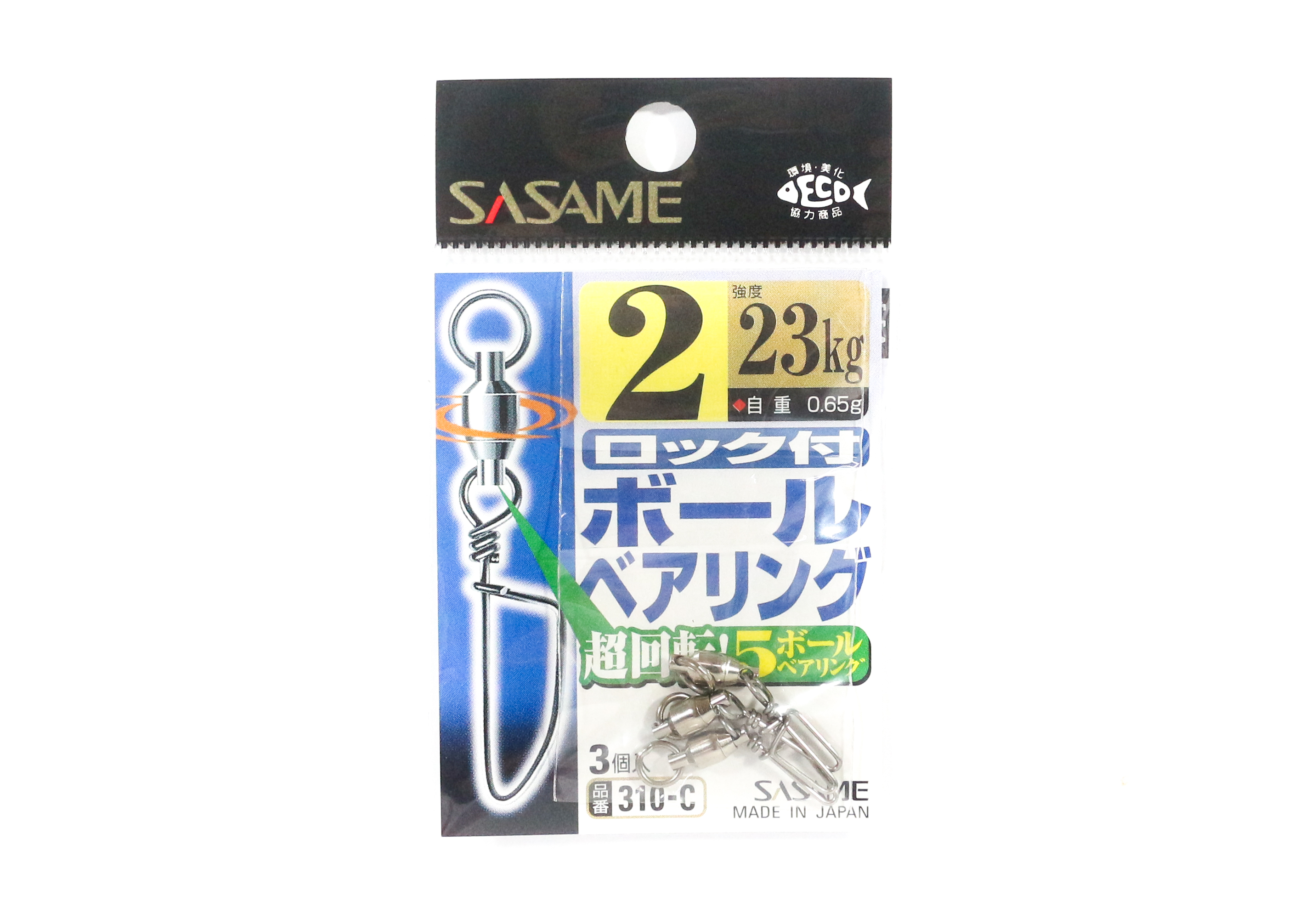 Sasame 310-C Ball Bearing Snap Swivels High Quality Size 2 (1737)